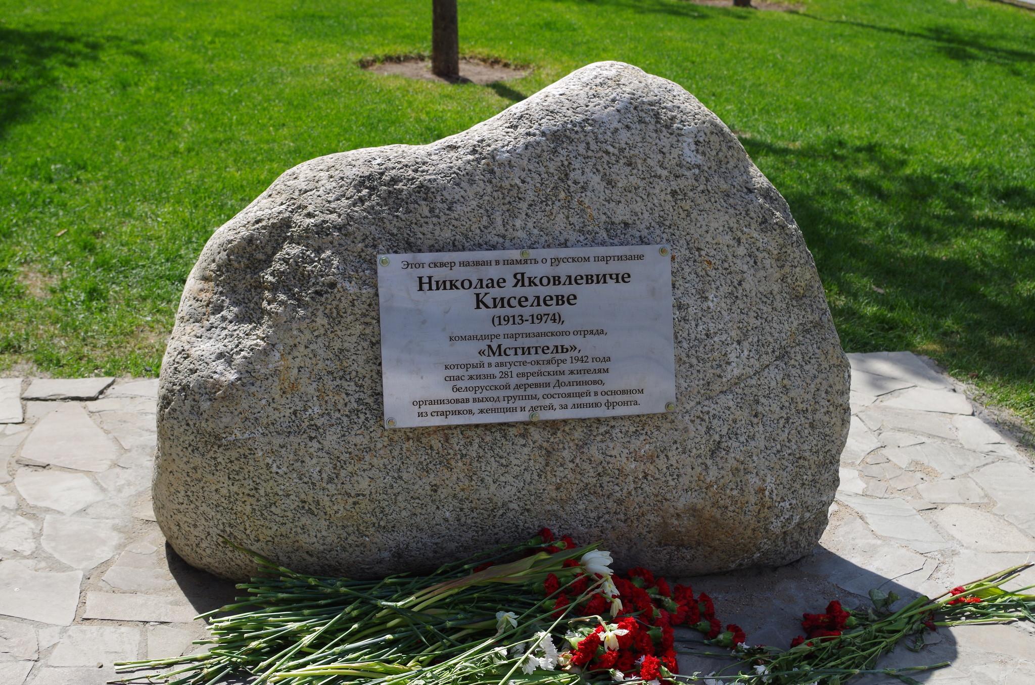 Возле дома №7 на Новом Арбате заложили мемориальный камень и открыли небольшой сквер