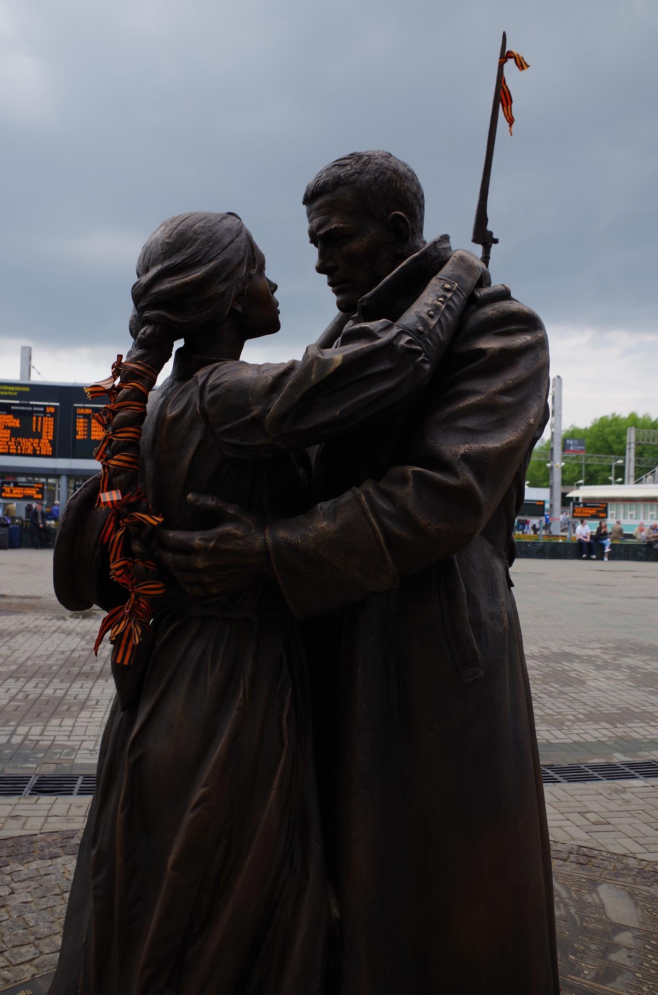 Монумент прощание славянки на