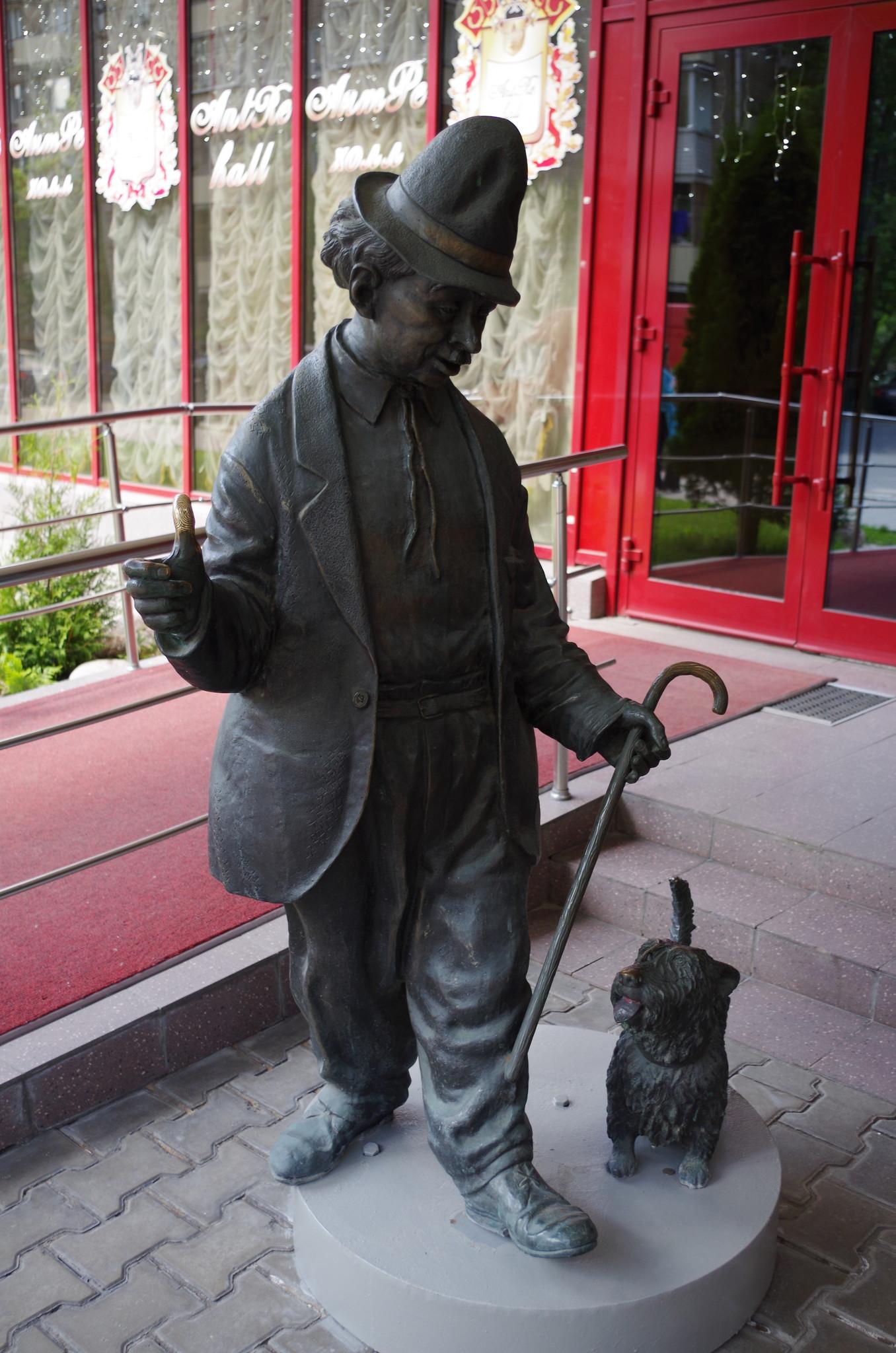 Скульптурная композиция «Карандаш и его собака Клякса»