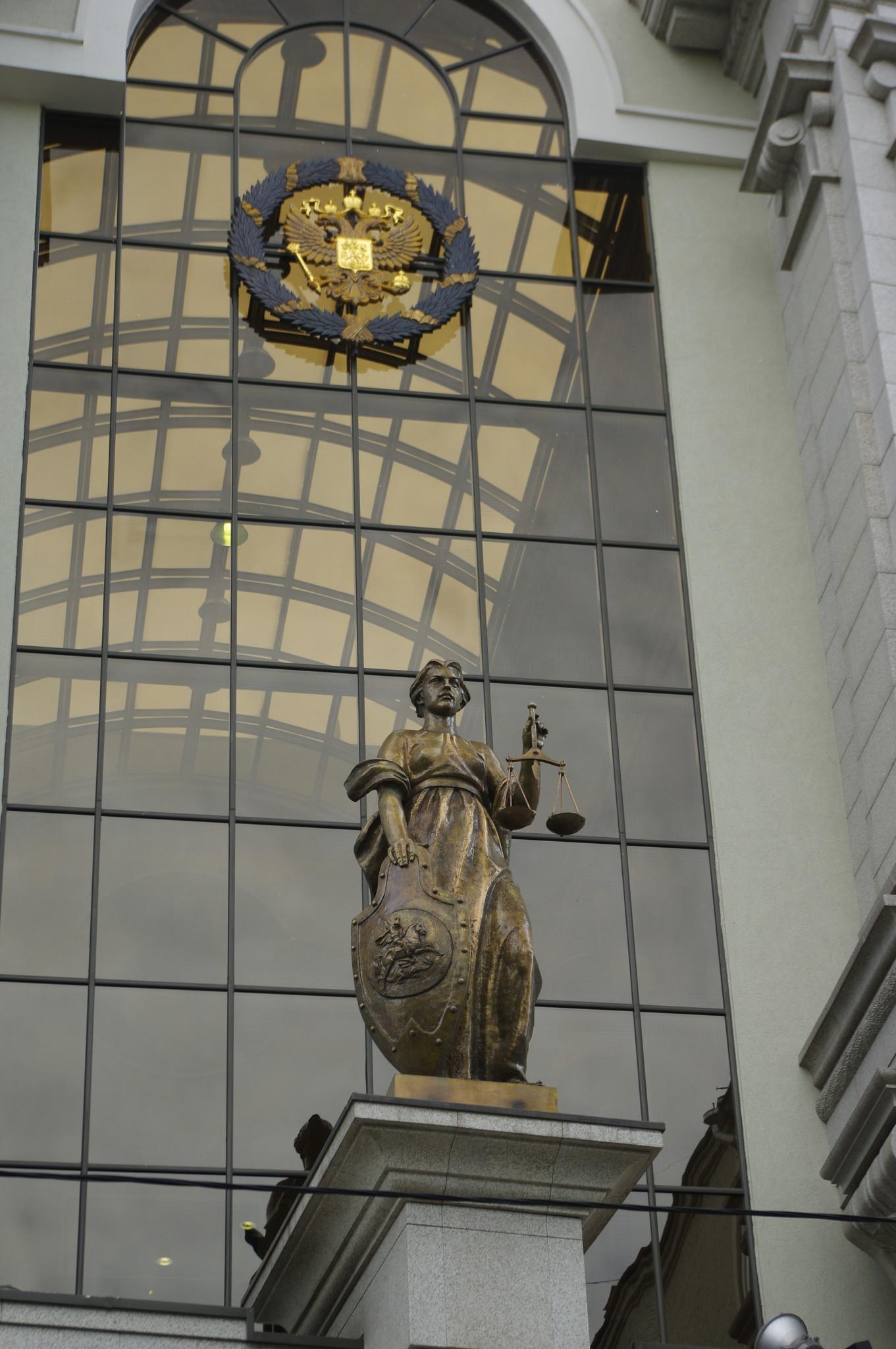 Здание Верховного суда на Поварской улице