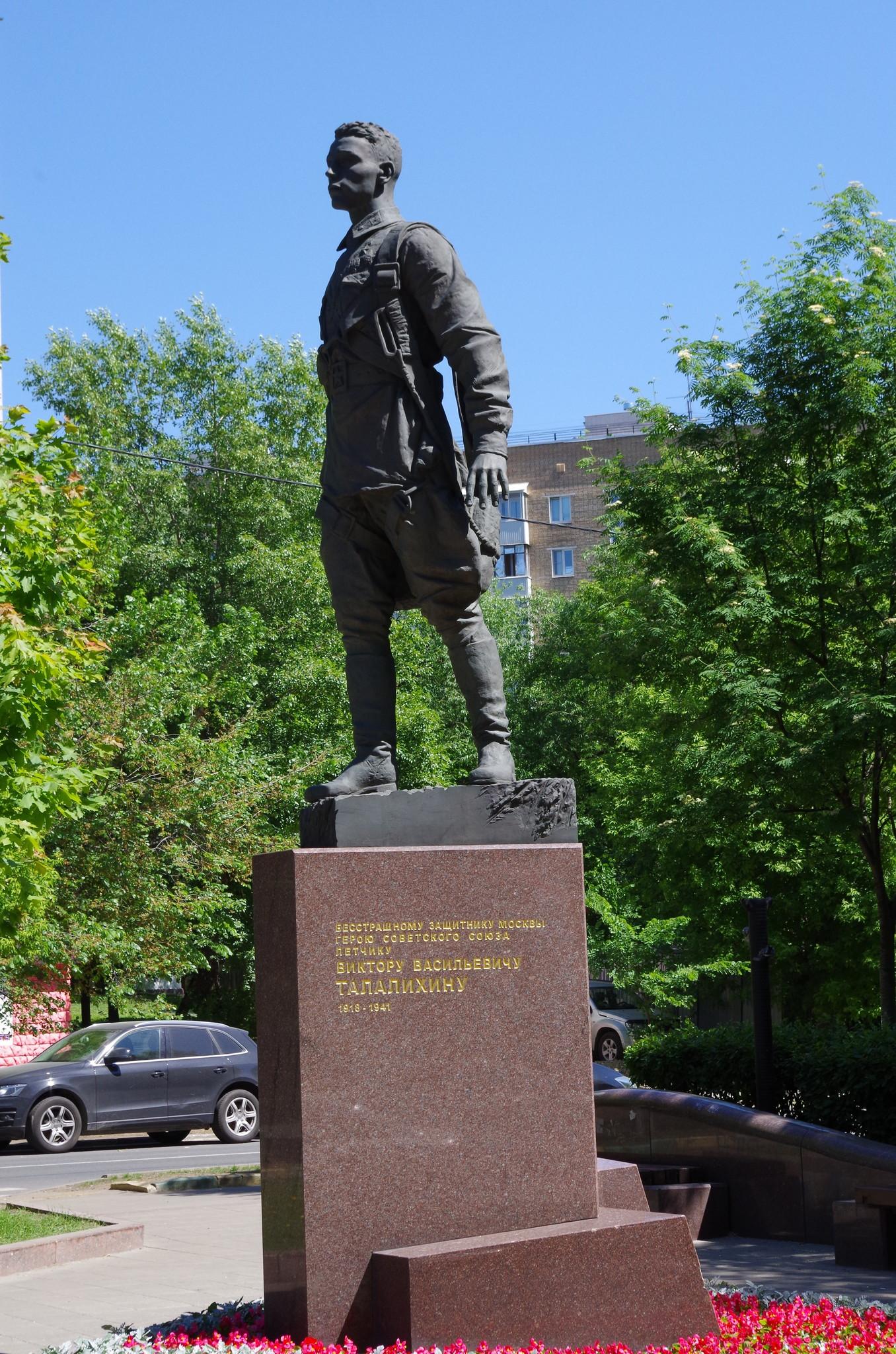 Памятник военному лётчику Виктору Талалихину в Москве в сквере, расположенном на пересечении улицы Малая Калитниковская и улицы, носящей его имя