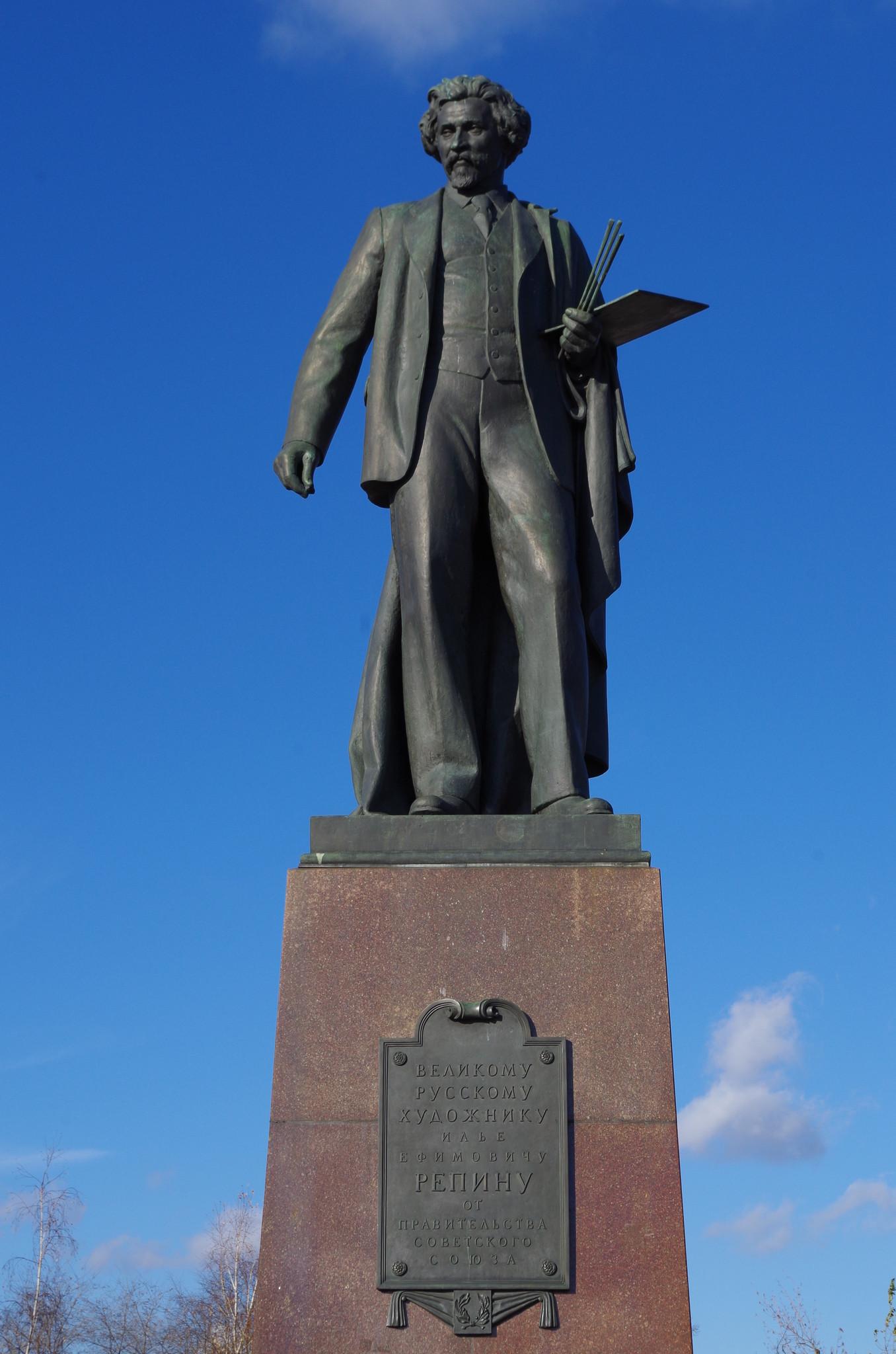 Памятник Илье Ефимовичу Репину на Болотной площади (скульптор М.Г. Манизер)