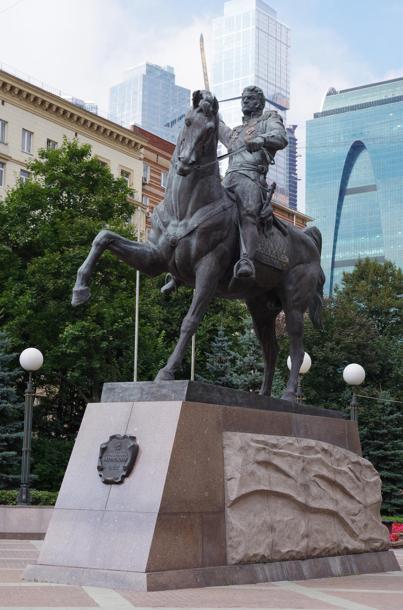 Картинки по запросу памятник багратиону в москве