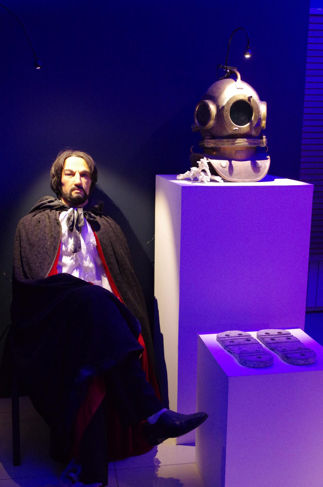 Музее истории аквариумистики (улица Арбат, дом 17)