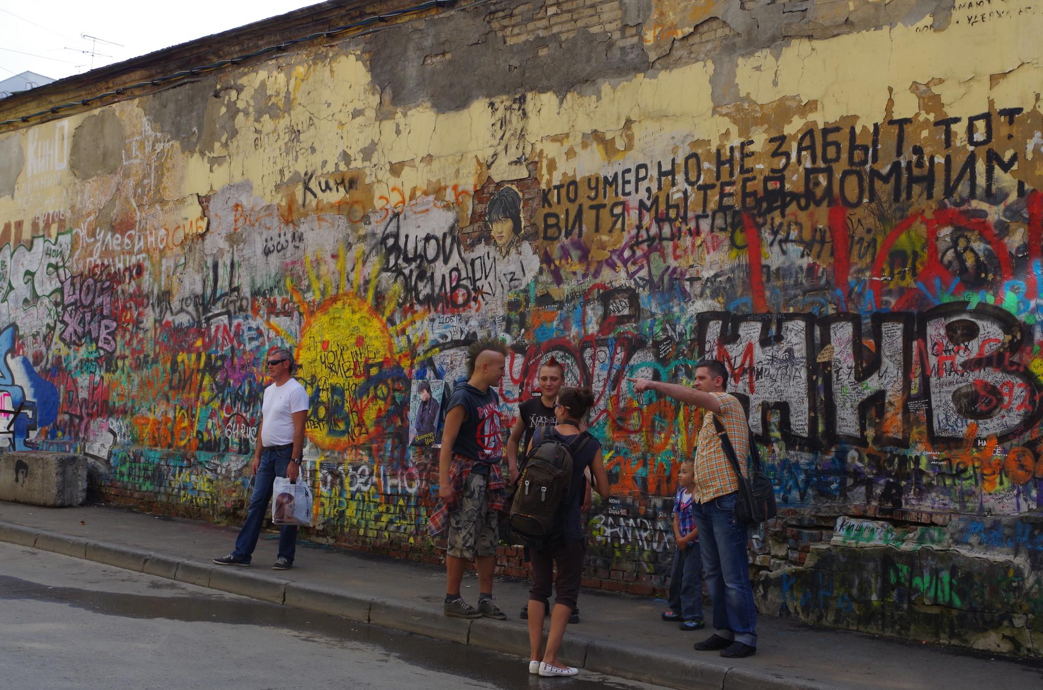 «Стена Цоя» в Кривоарбатском переулке