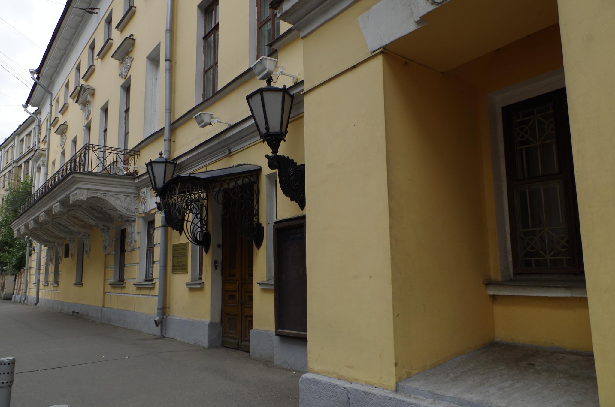 Гимназия Л.И. Поливанова в Москве (улица Пречистенка, дом 32)