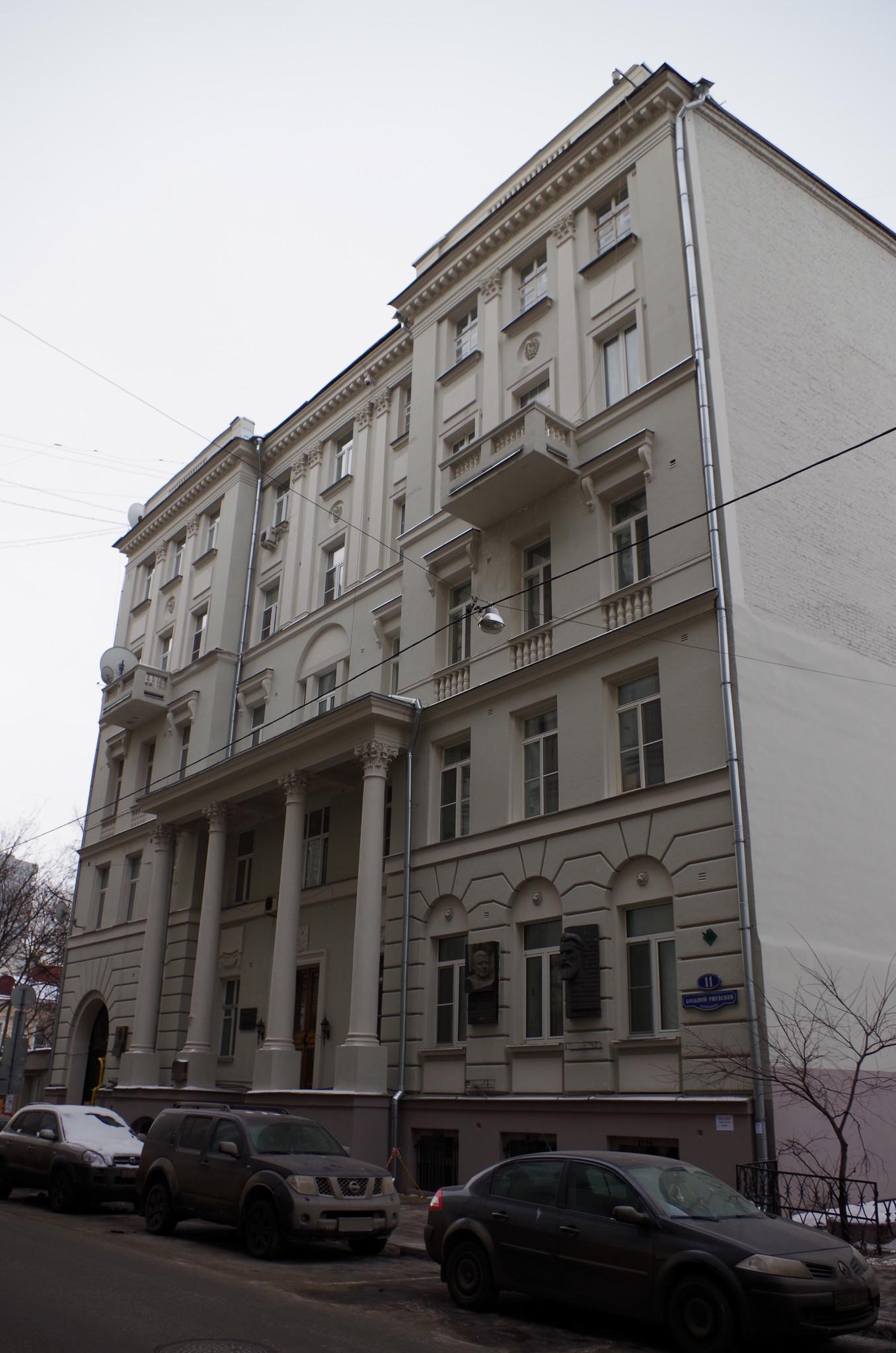 Дом военных, или 5-й дом Реввоенсовета (Большой Ржевский переулок, дом 11)