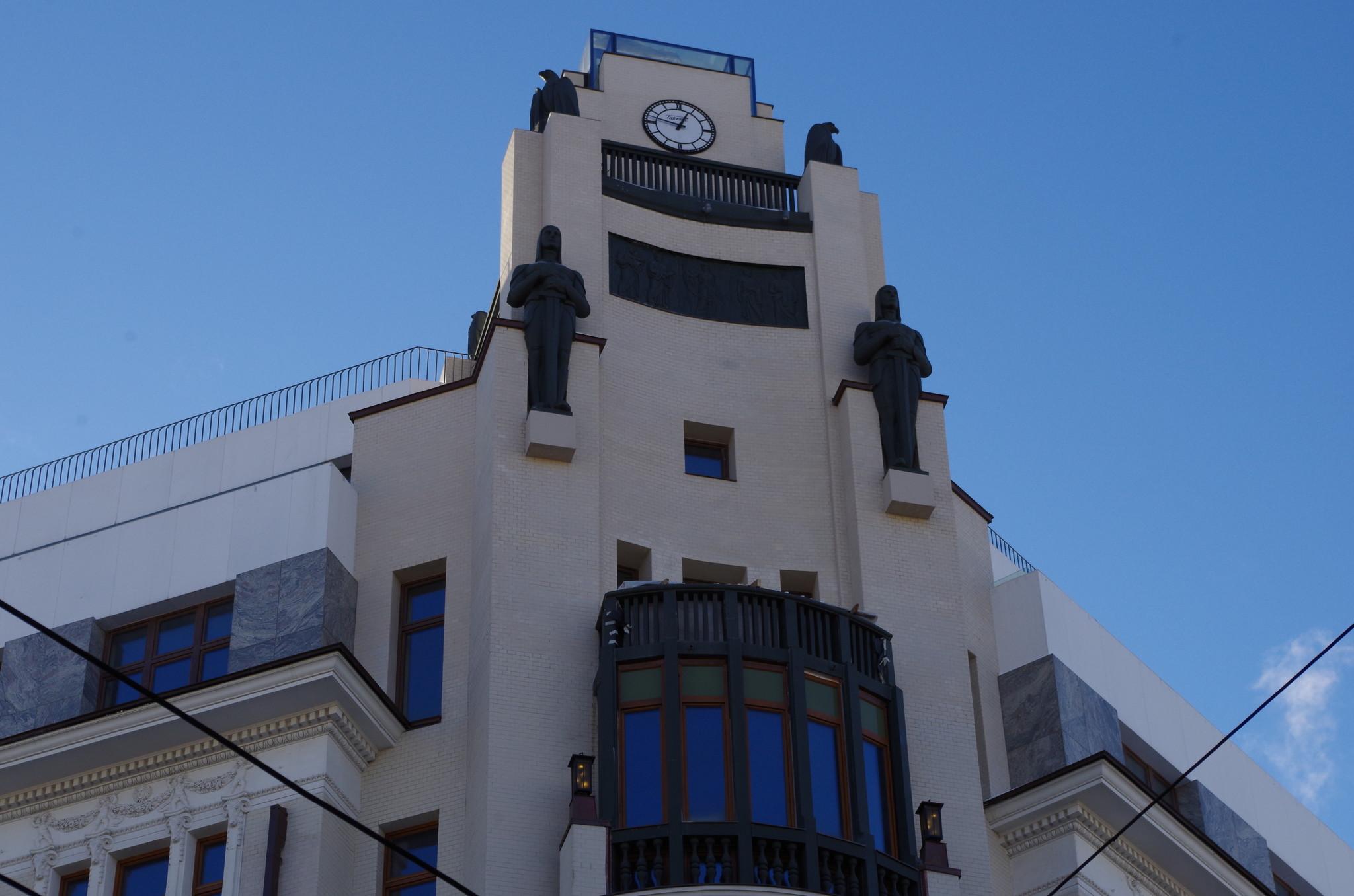 Доходный дом Якова Андреевича Рекка (улица Пречистенка, дом 13)