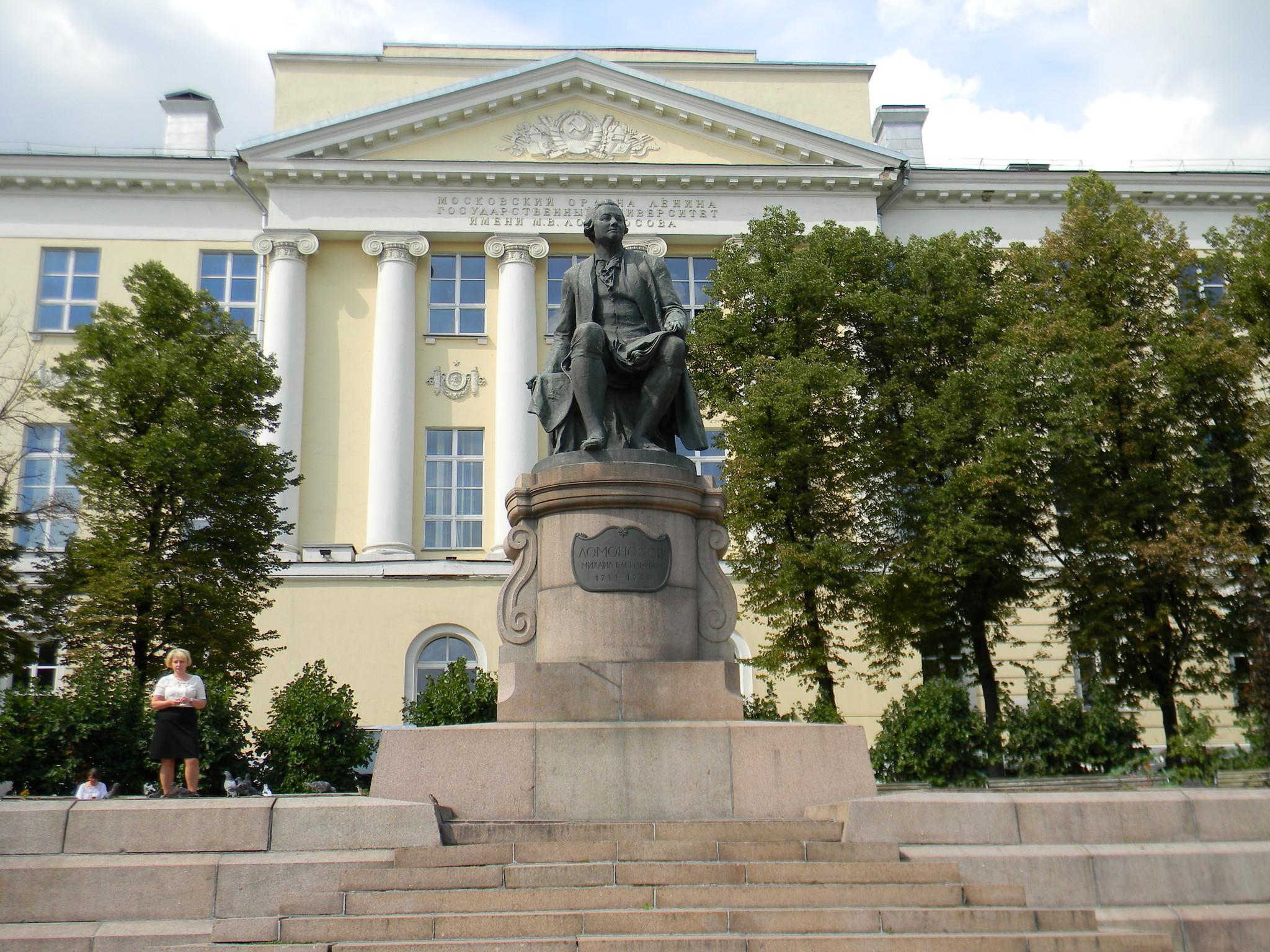 Факультет журналистики Московского государственного университета имени М.В. Ломоносова (улица Моховая, дом 9)