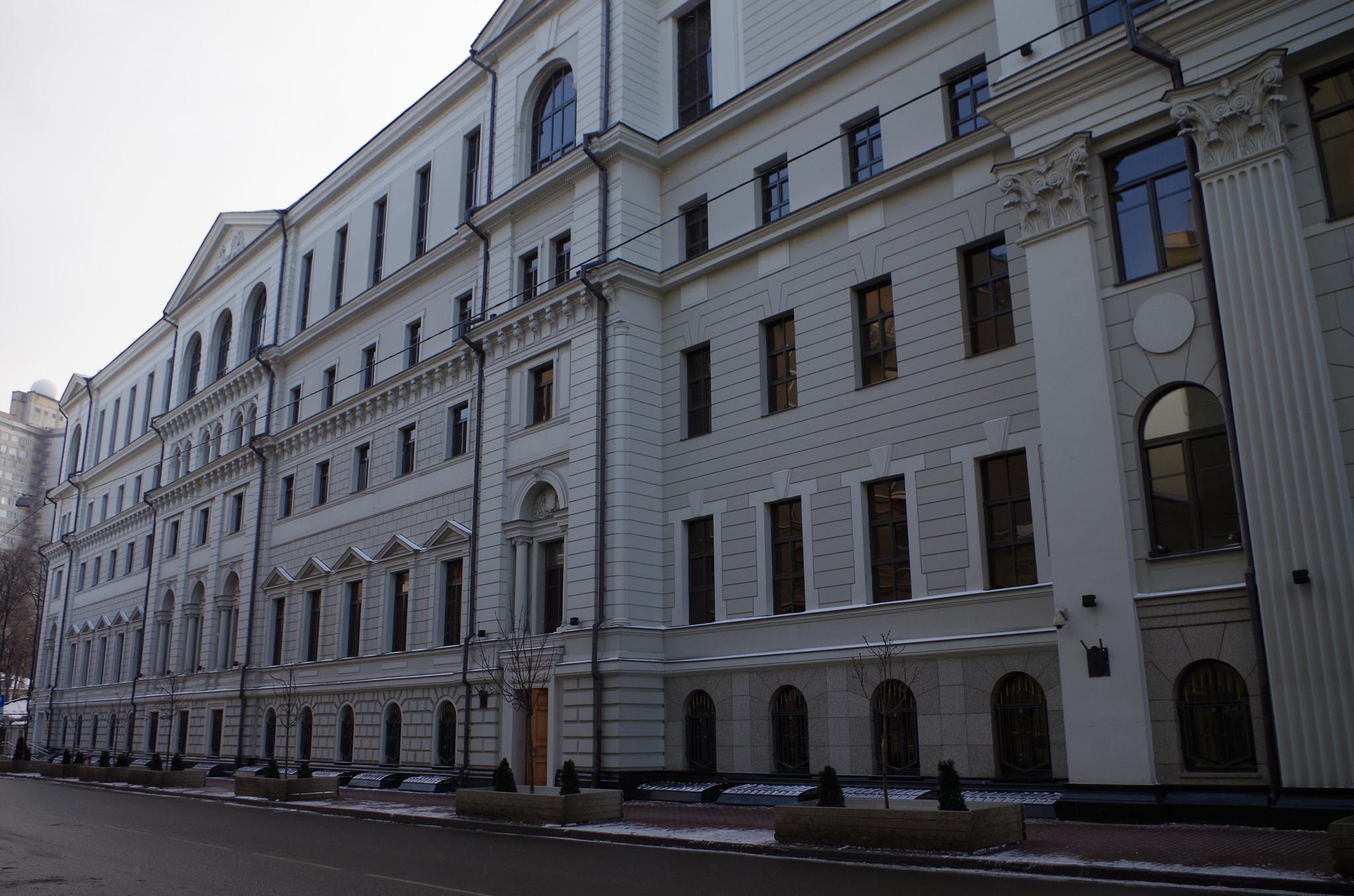 Верховный Суд Российской Федерации (Поварская улица, дом 15)