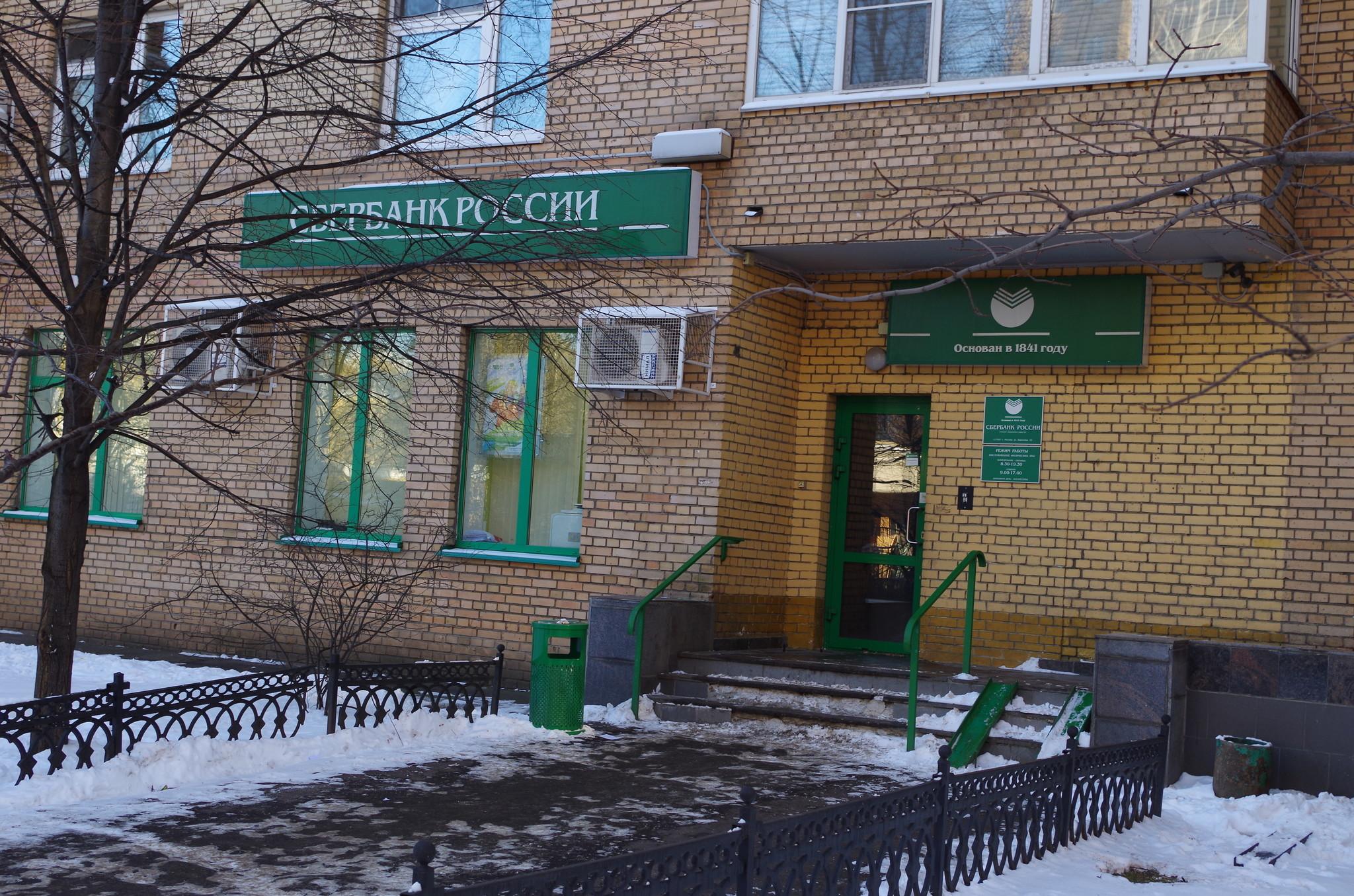 Астраханский переулок, дом 10/36, строение 1