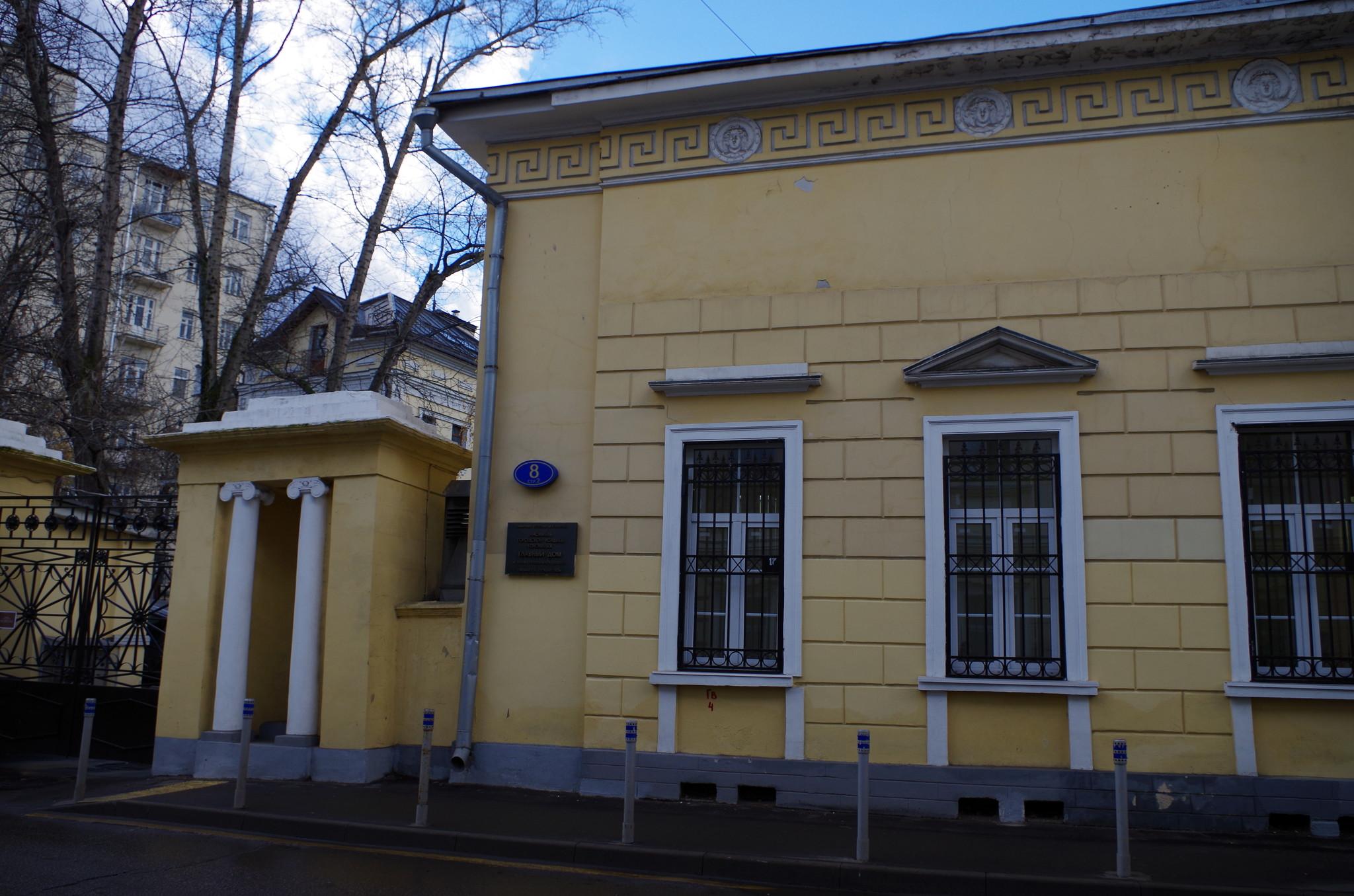 Городская усадьба Головиных (Потаповский переулок, дом 8)