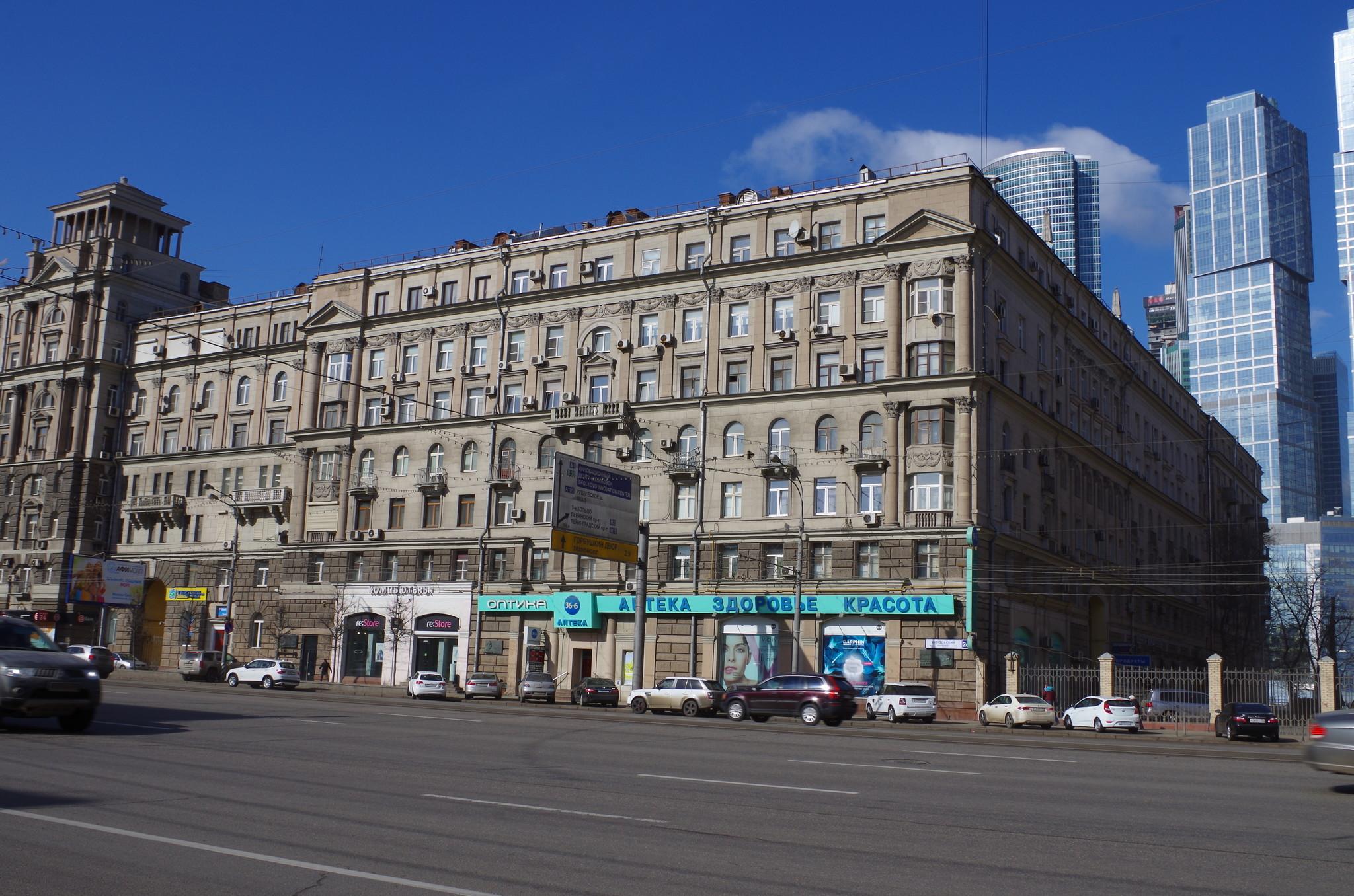 Кутузовский проспект, дом 26
