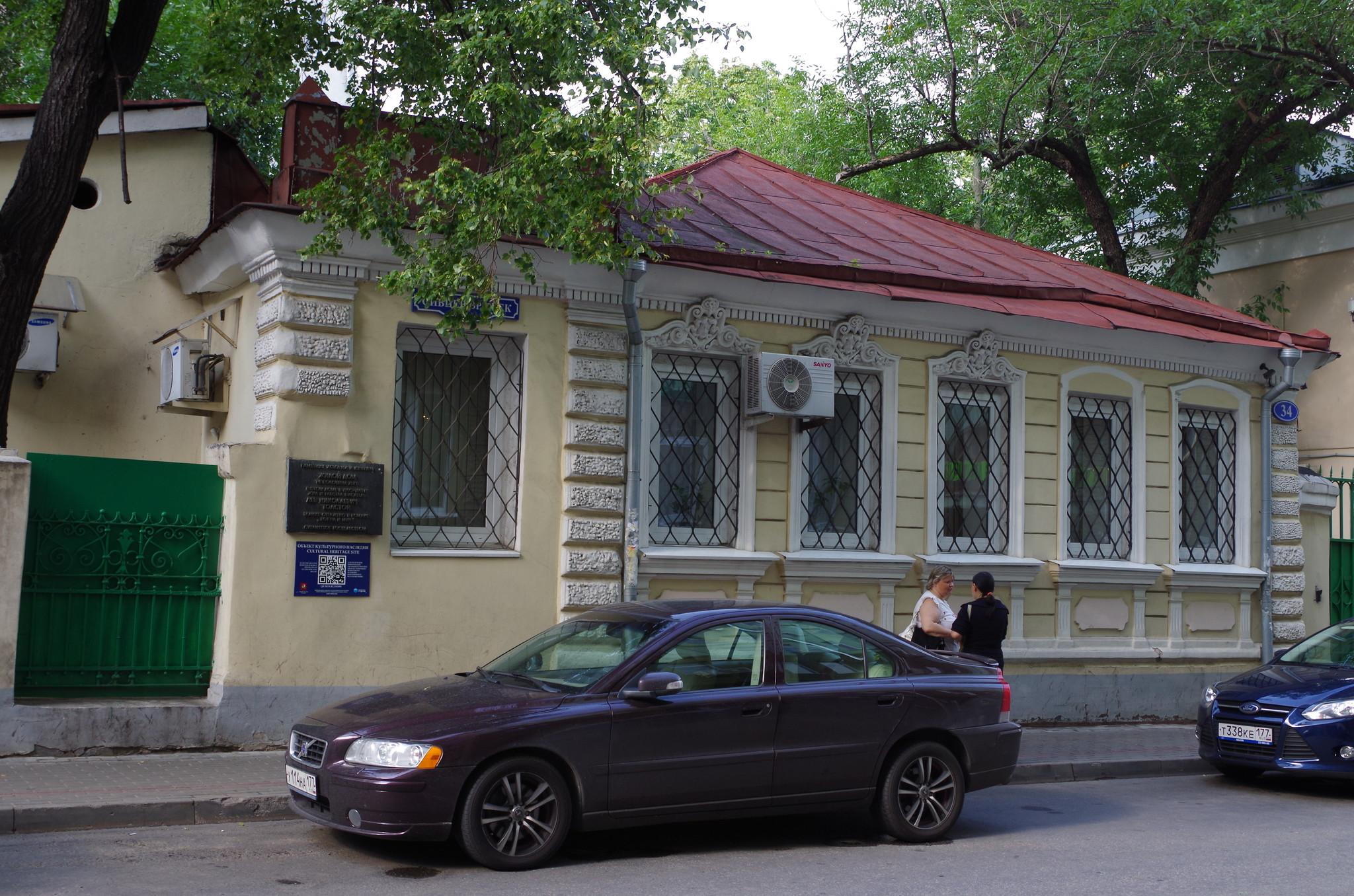 Главный дом городской усадьбы А.Д. Негуневой - Е.А. Ивановой - П.Н. Иванова (переулок Сивцев Вражек, дом 34, строение 1)