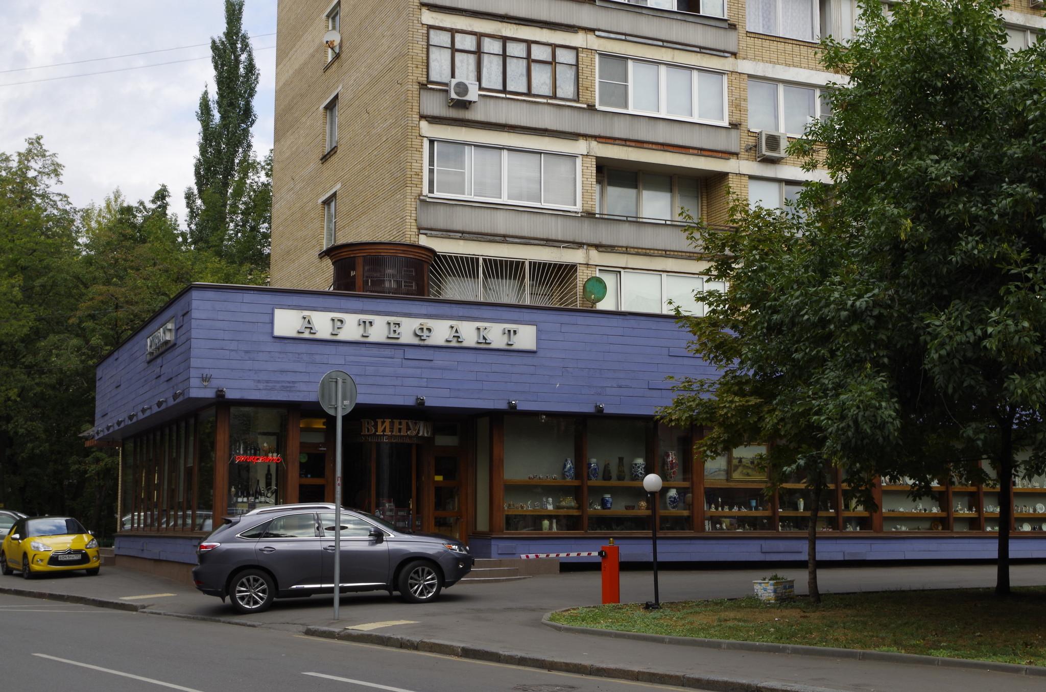 Дом № 30 по улице Пречистенке расположен через дорогу от здания Российской академии художеств