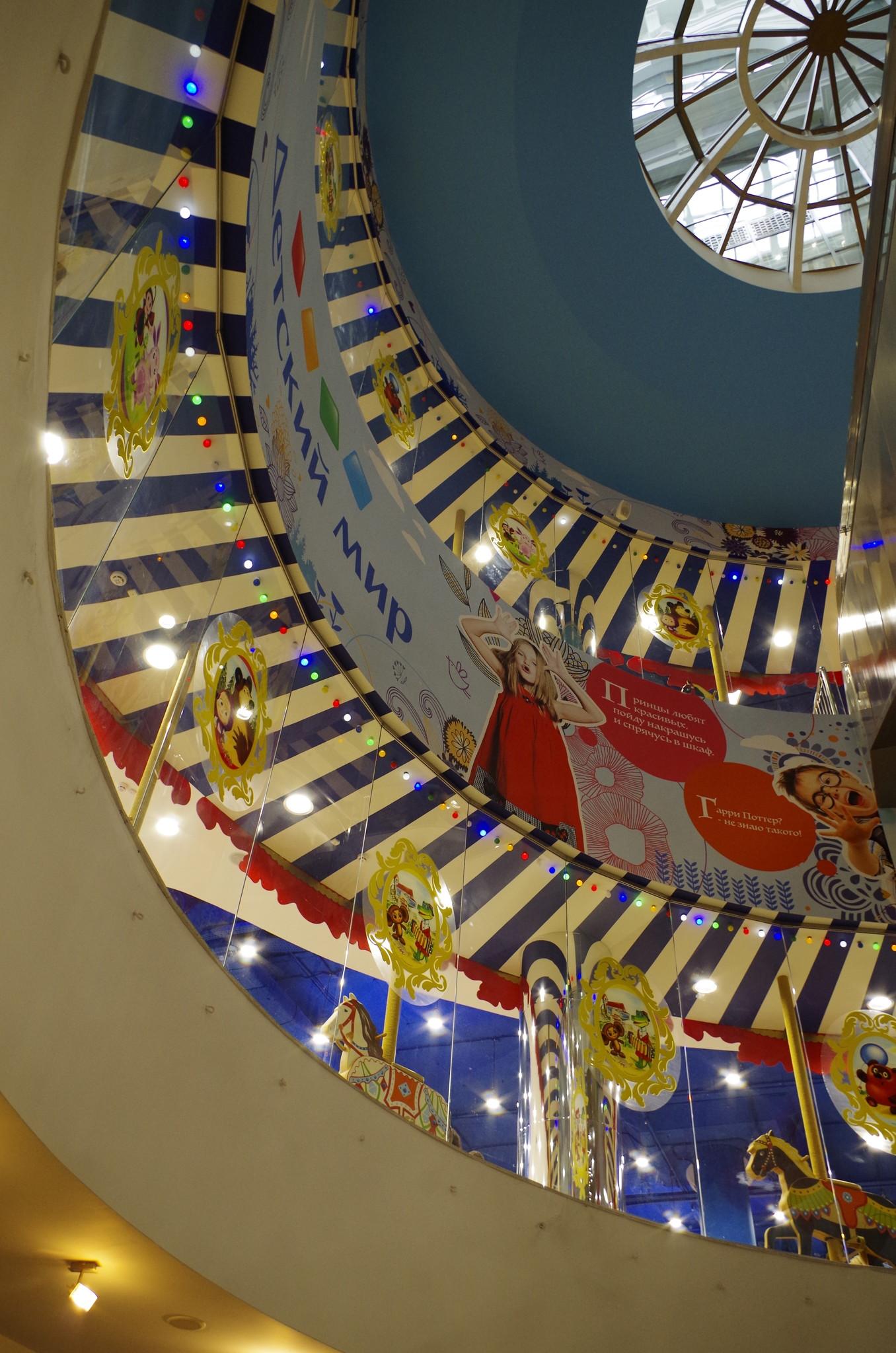 Флагманский магазин компании «Детский мир» открылся в здании «Военторга»
