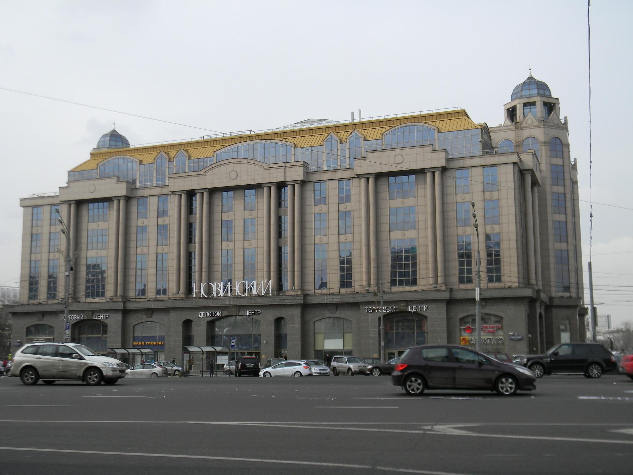 Торгово-офисный комплекс «Новинский пассаж»