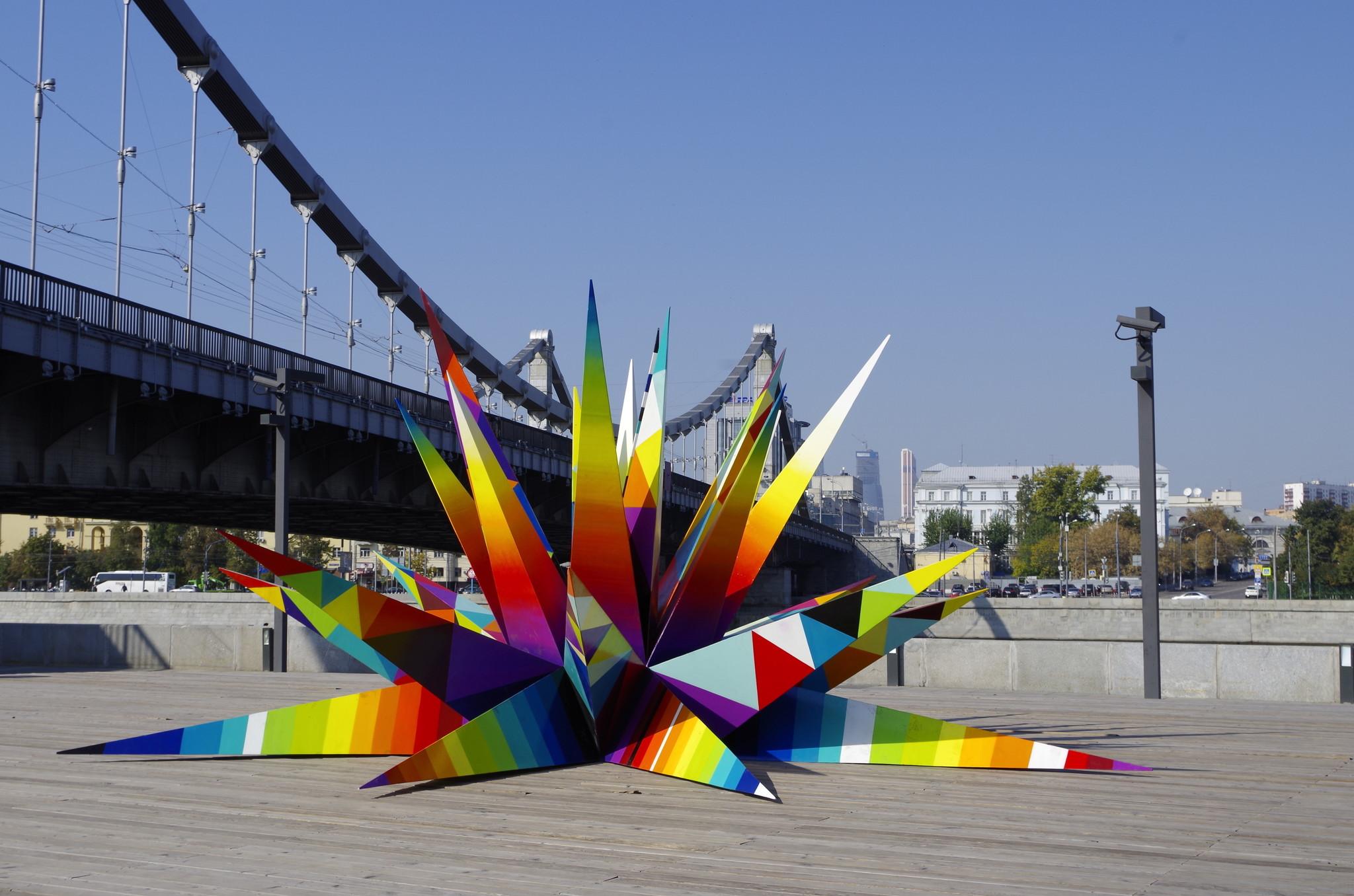 Kaos Star - новая работа Okuda у Крымского моста