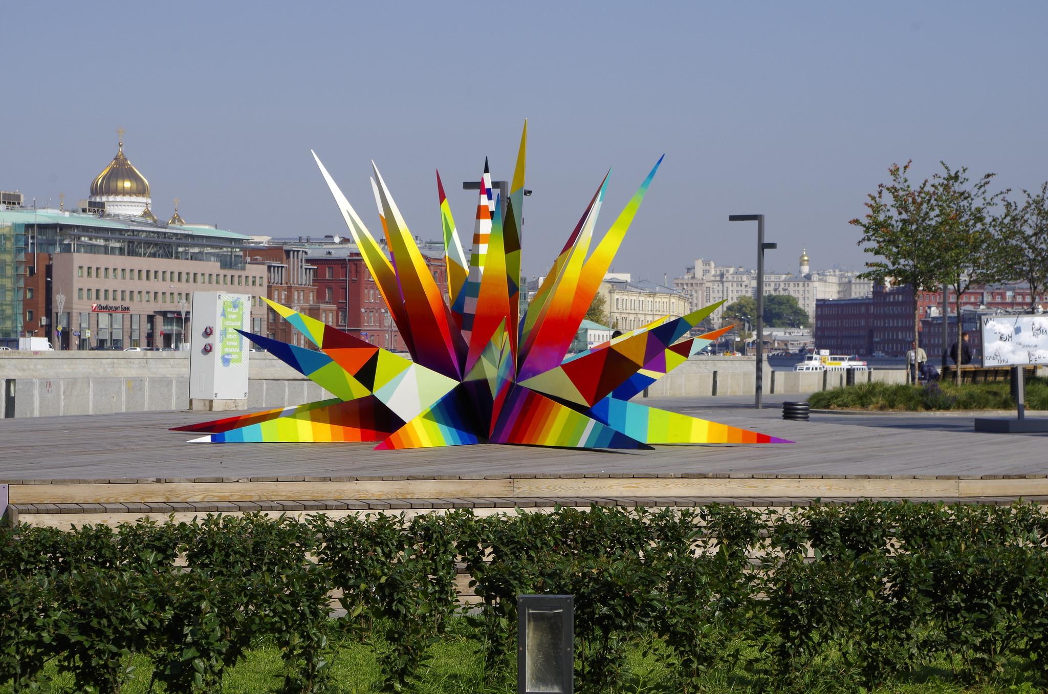 Разноцветный ёжик в парке искусств МУЗЕОН