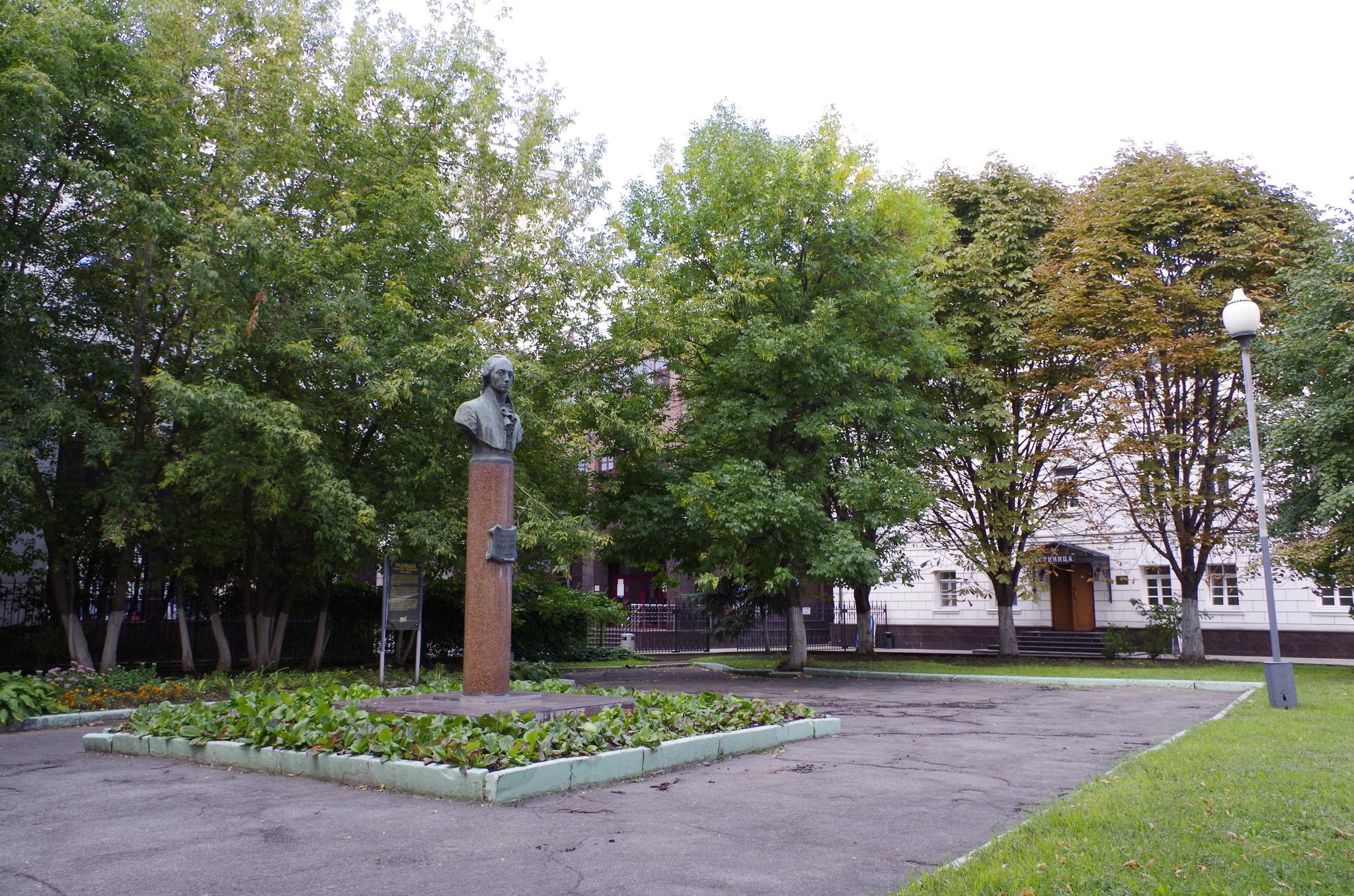 Сквер на Верхней Радищевской улице