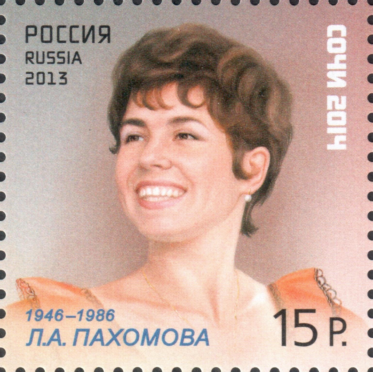 Чемпионка Олимпийских игр 1976 года Людмила Алексеевна Пахомова