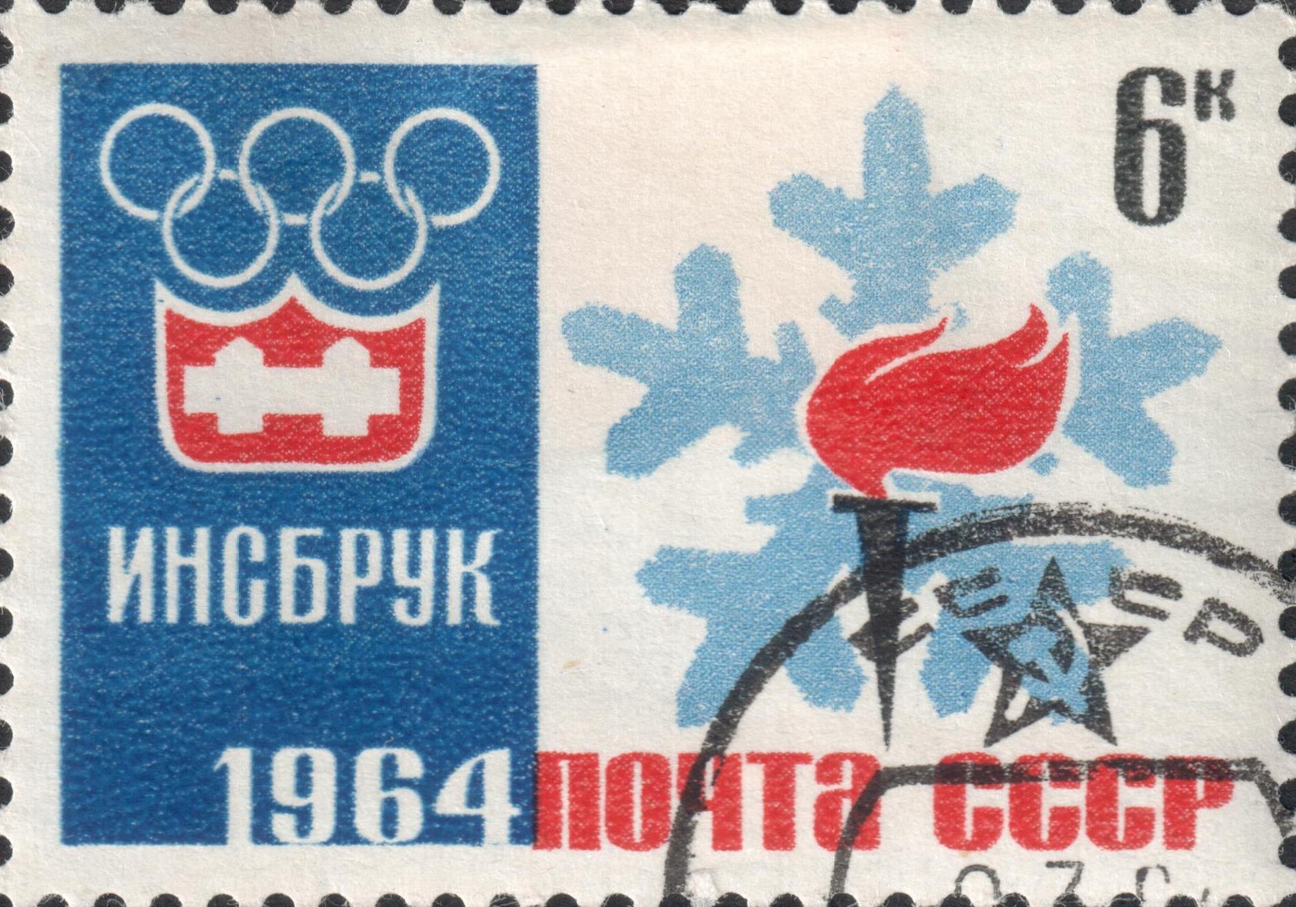 IX зимние Олимпийские игры