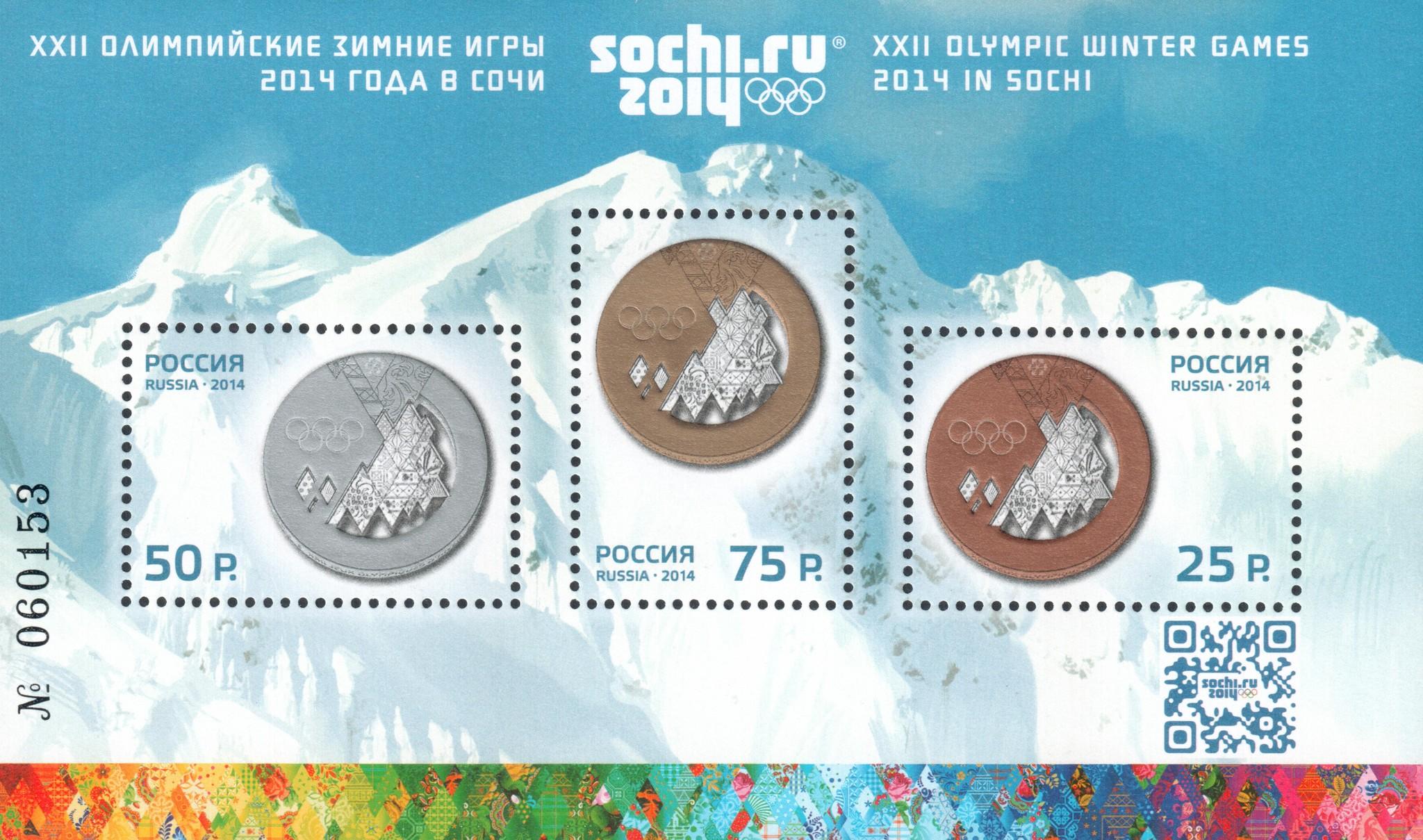 Медали. XXII Олимпийские зимние игры