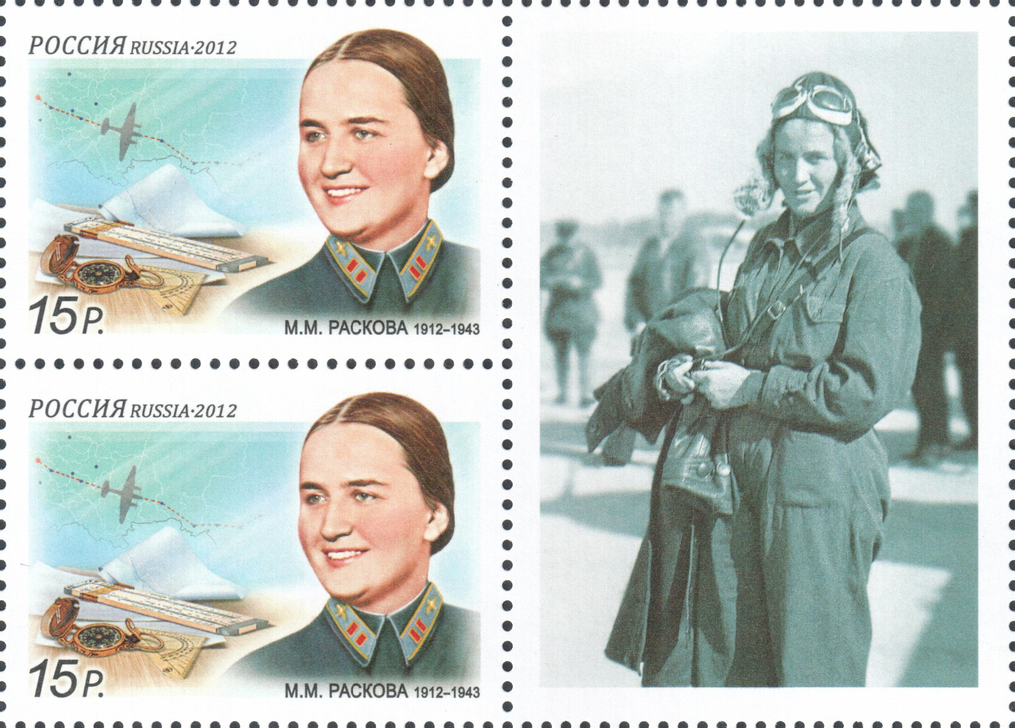 Марина Михайловна Раскова - лётчик-штурман, Герой Советского Союза