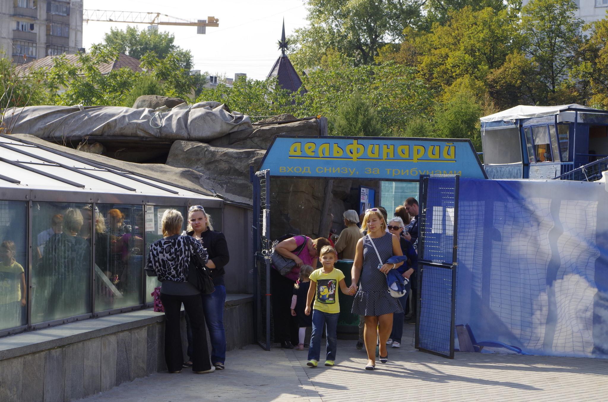 Дельфинарий в московском зоопарке