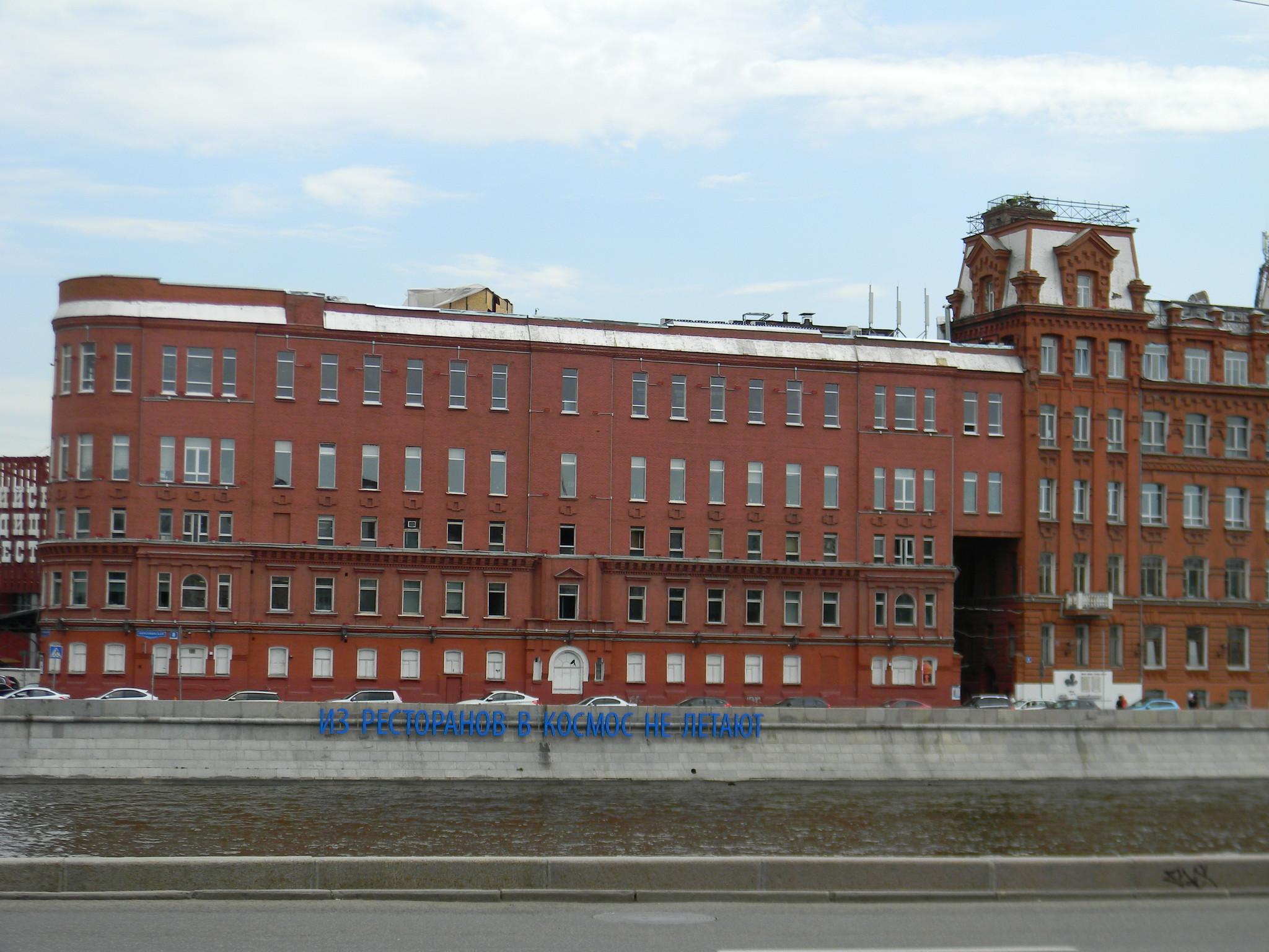 Территория бывшей фабрики
