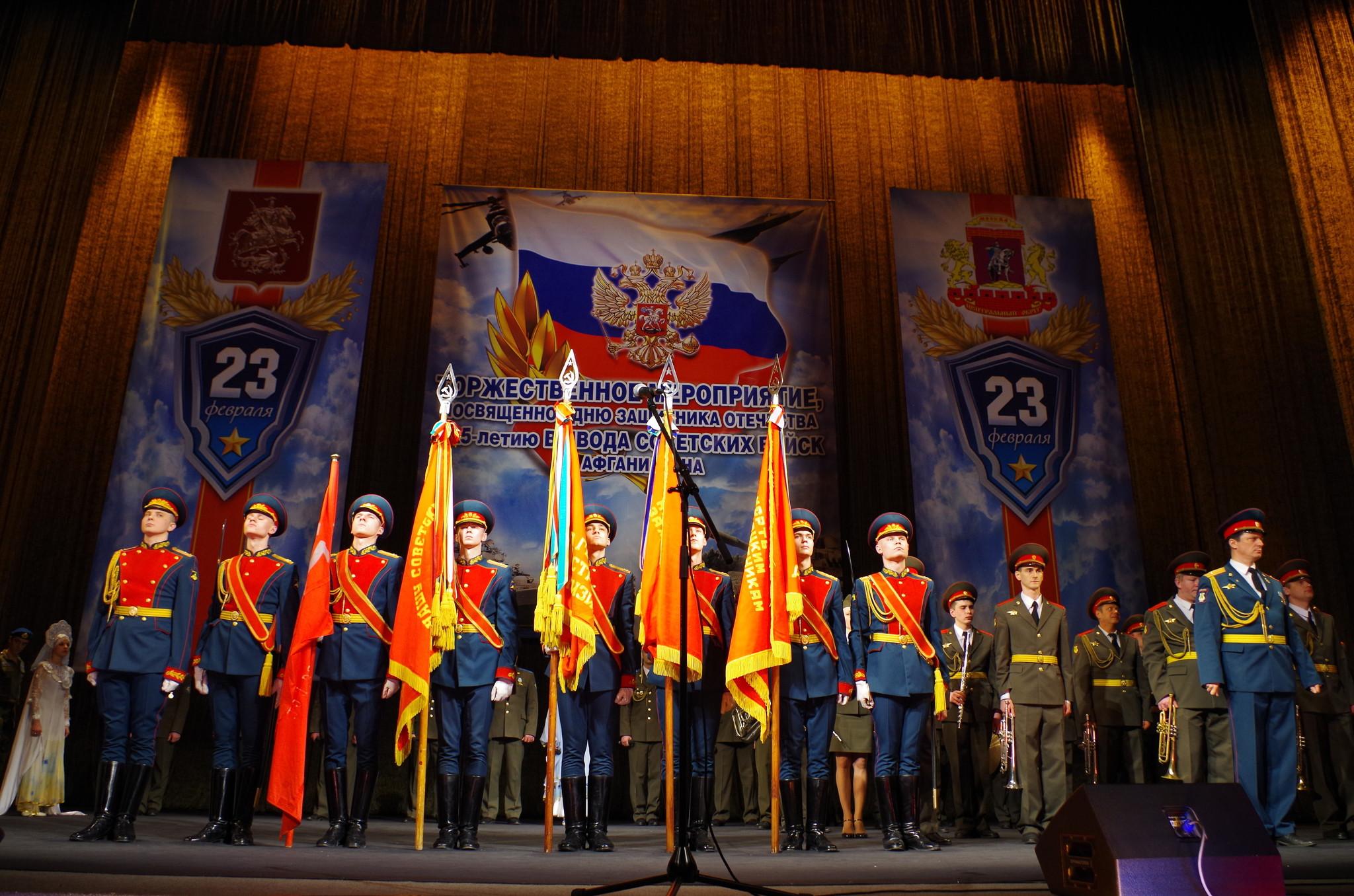 Торжественное праздничное мероприятие в Государственном академическом Малом театре России