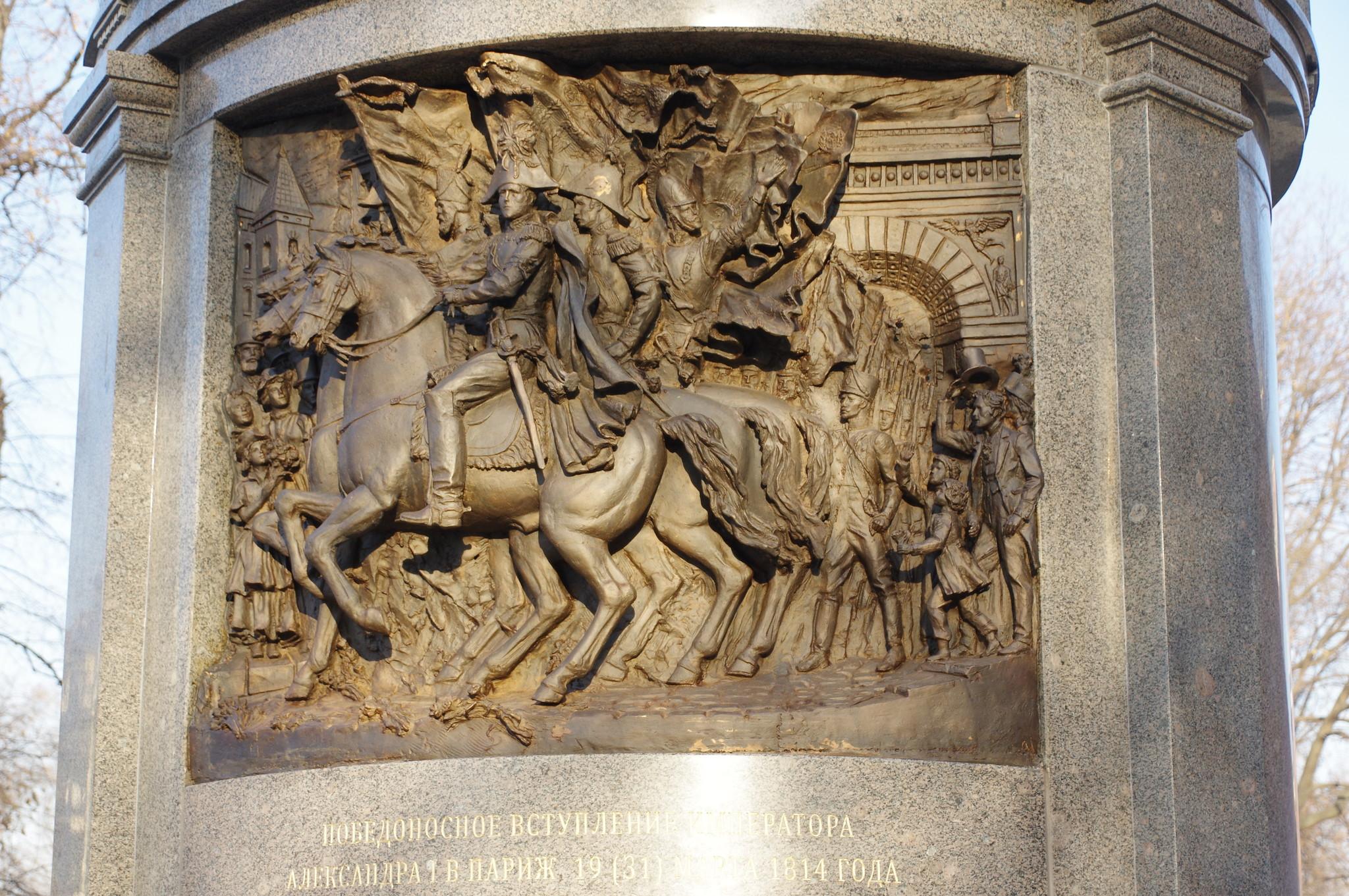 Победоносное вступление императора Александра I в Париж 19 (31) марта 1814 года