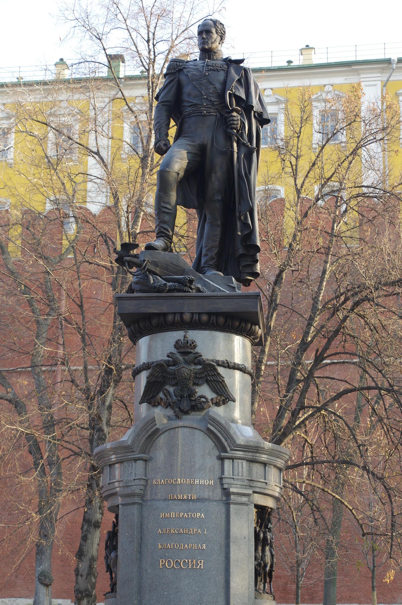 31 (19) марта 1814 года император Александр I во главе союзных войск вступил в Париж