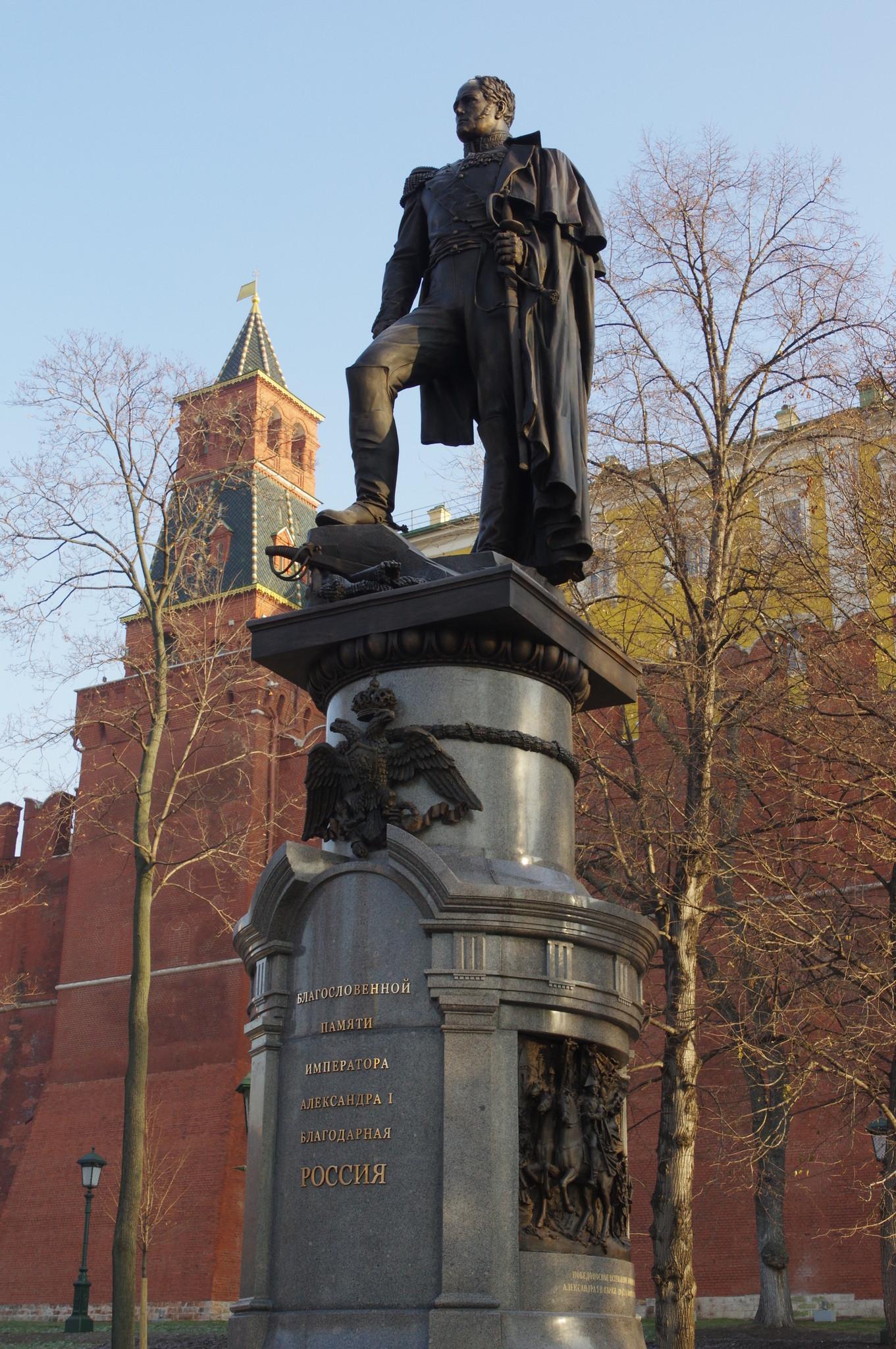 Памятник Александру I в Александровском саду
