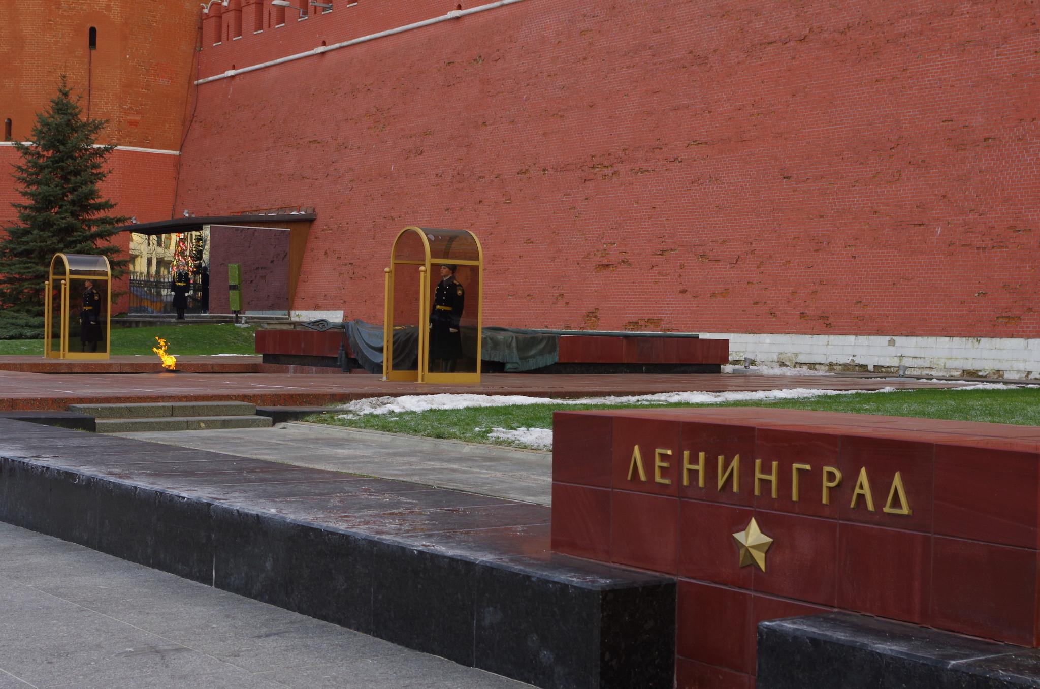 Пост № 1 в Александровском саду