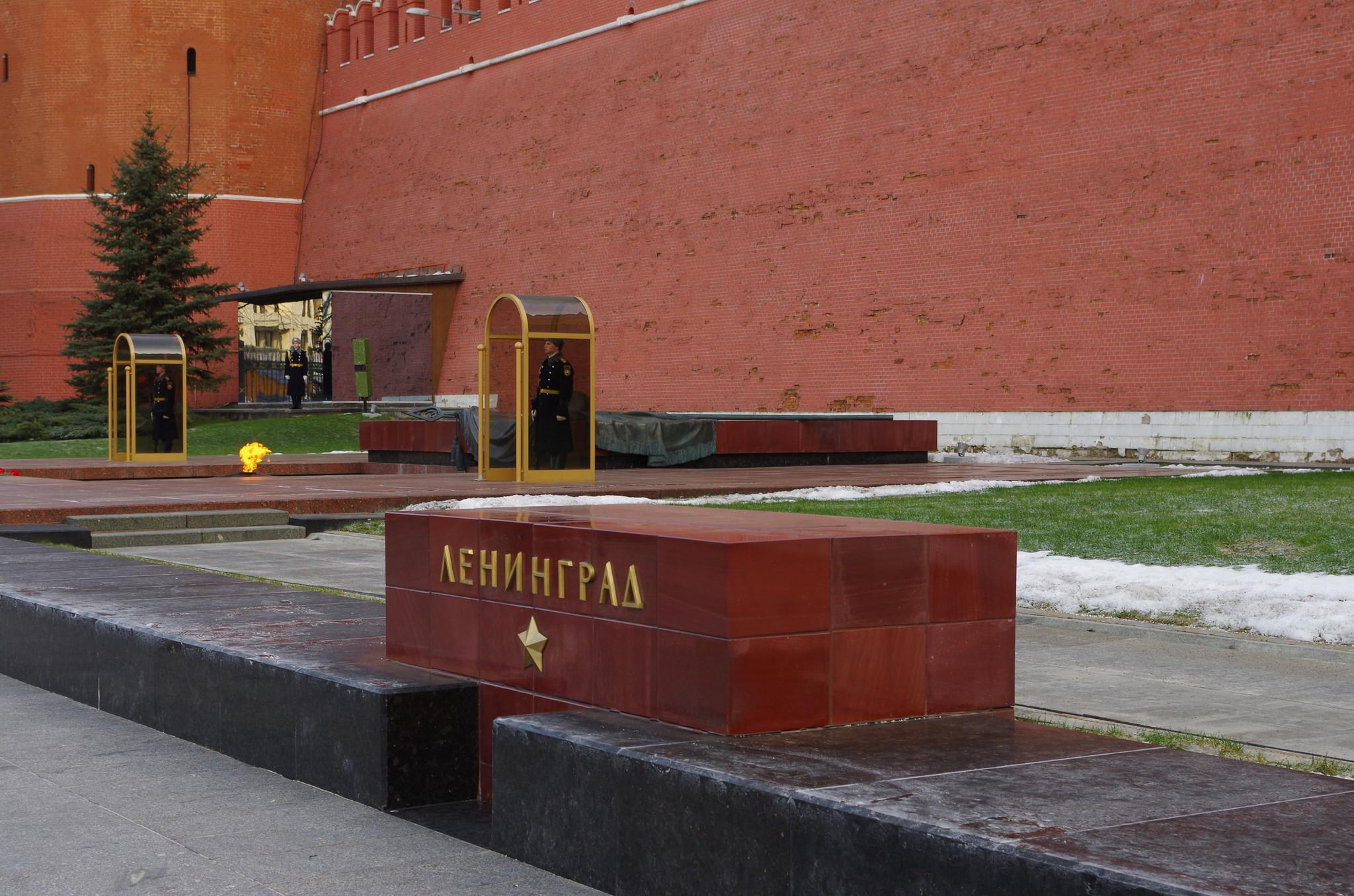 Пост Почётного караула у Вечного огня в Москве на Могиле Неизвестного Солдата