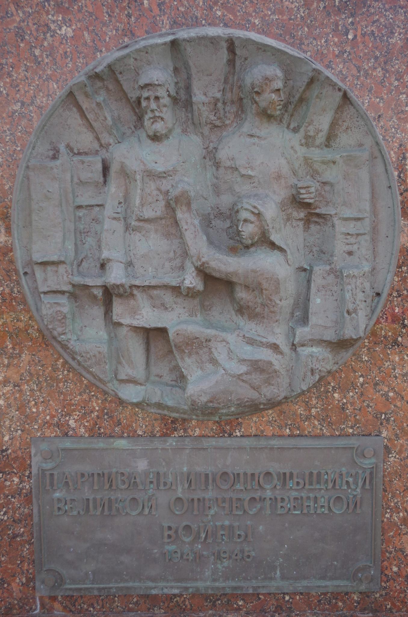 Главная аллея «Годы войны» в парке Победы