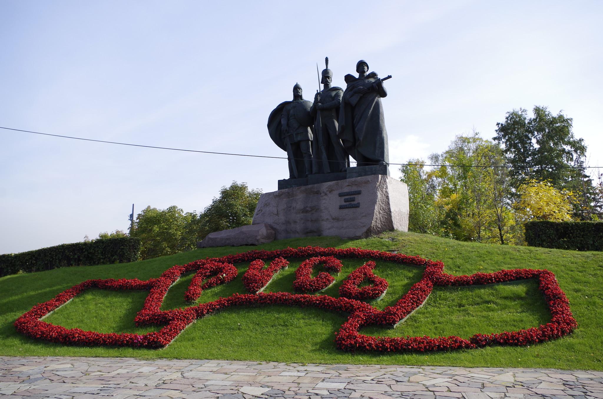 Памятник «Защитникам земли Российской» на пересечении Кутузовского проспекта с Минской улицей