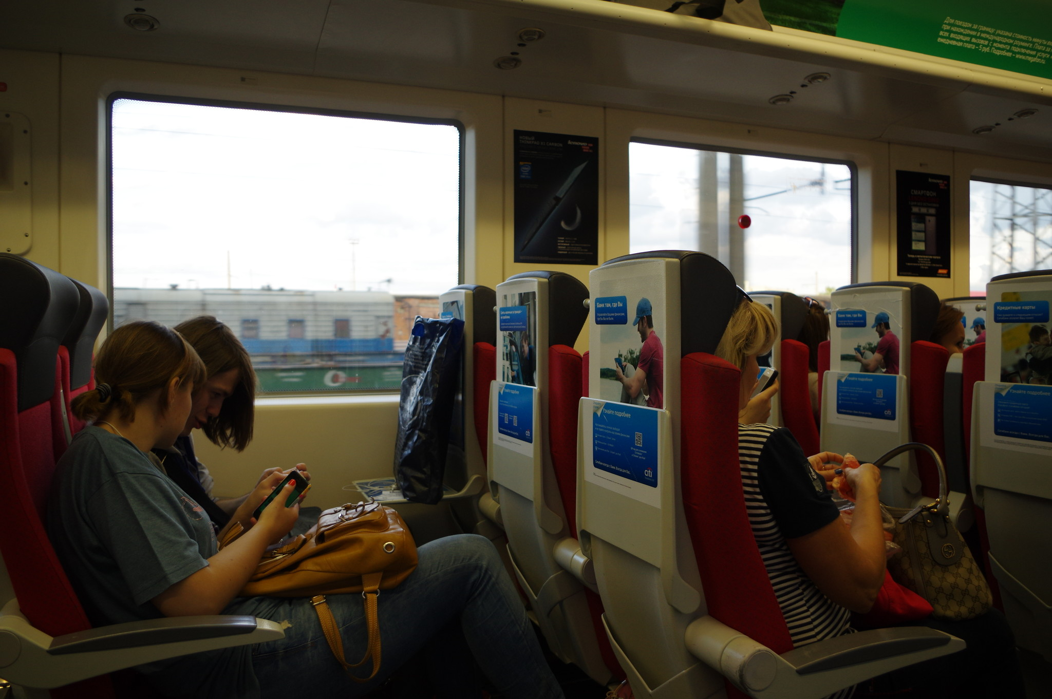 Поезд компании