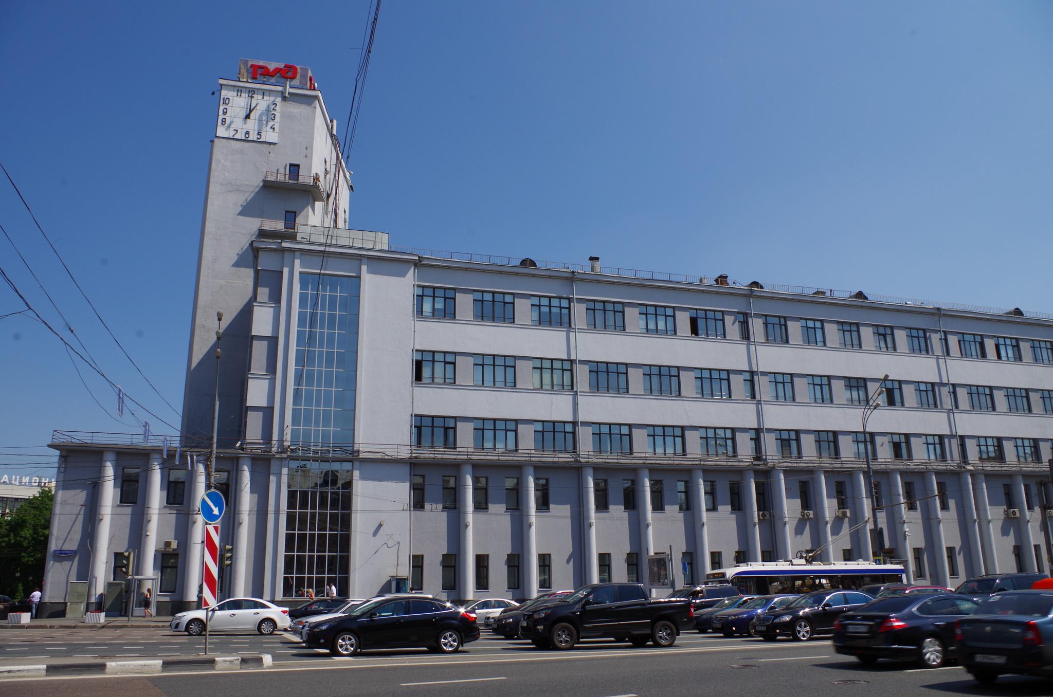 Здание Народного комиссариата путей сообщения, сейчас здание ОАО «РЖД»