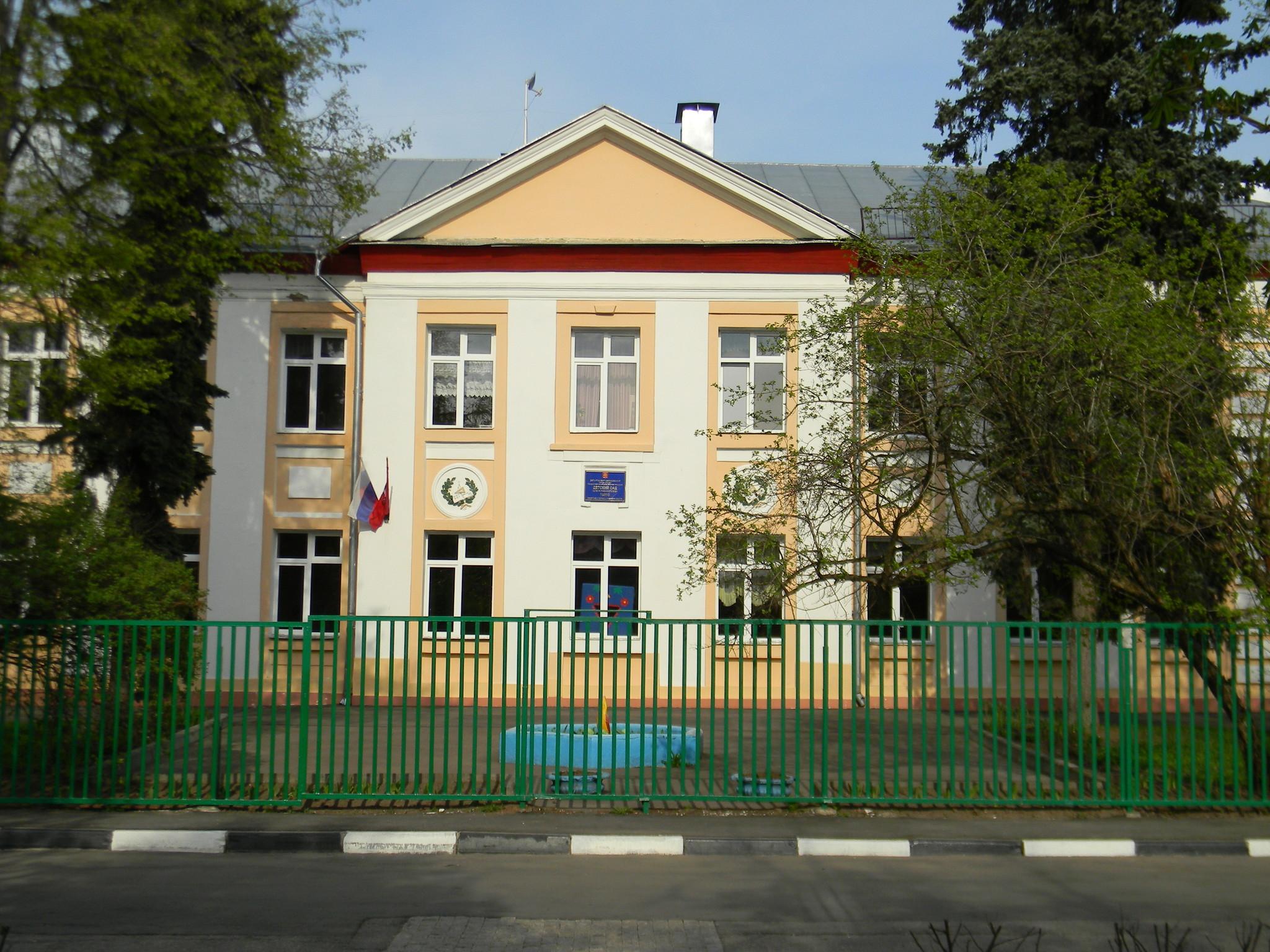 Детский сад № 610 (3-я Северная линия, дом 15)