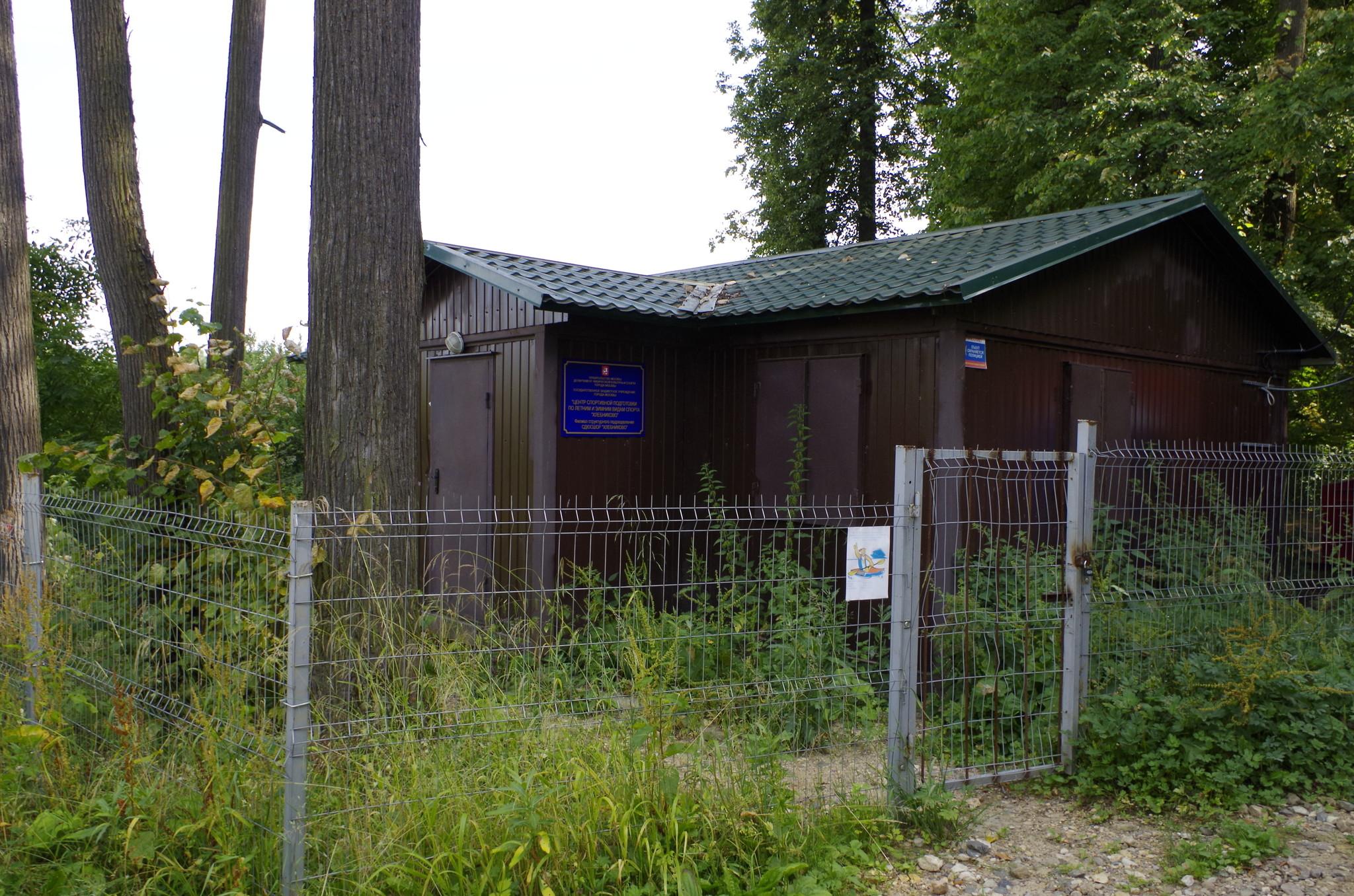 Центр спортивной подготовки по летним и зимним видам спорта