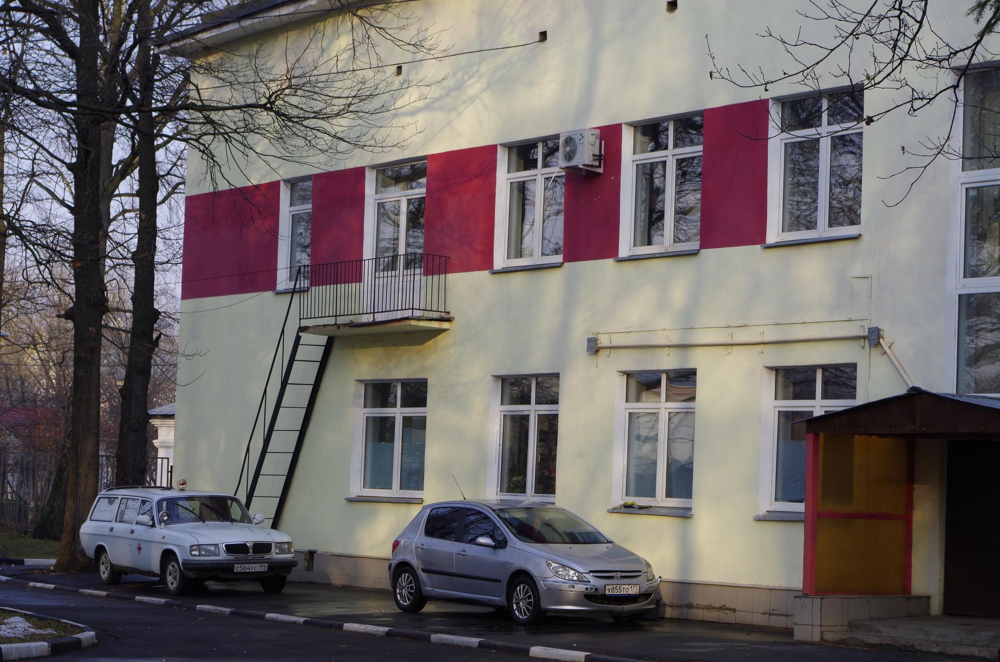 Городская клиническая больница № 43 (г. Москва, пос. Северный, улица 1-я линия, дом 27)