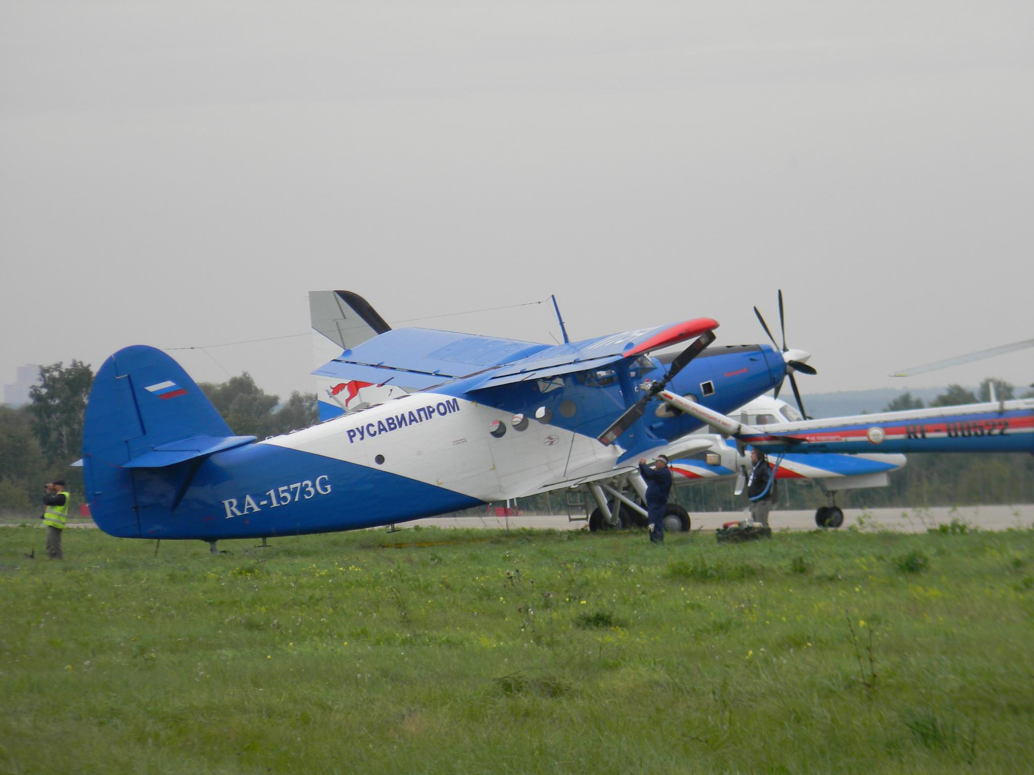 Самолёт Ан-2МС (тема ТВС-2МС)