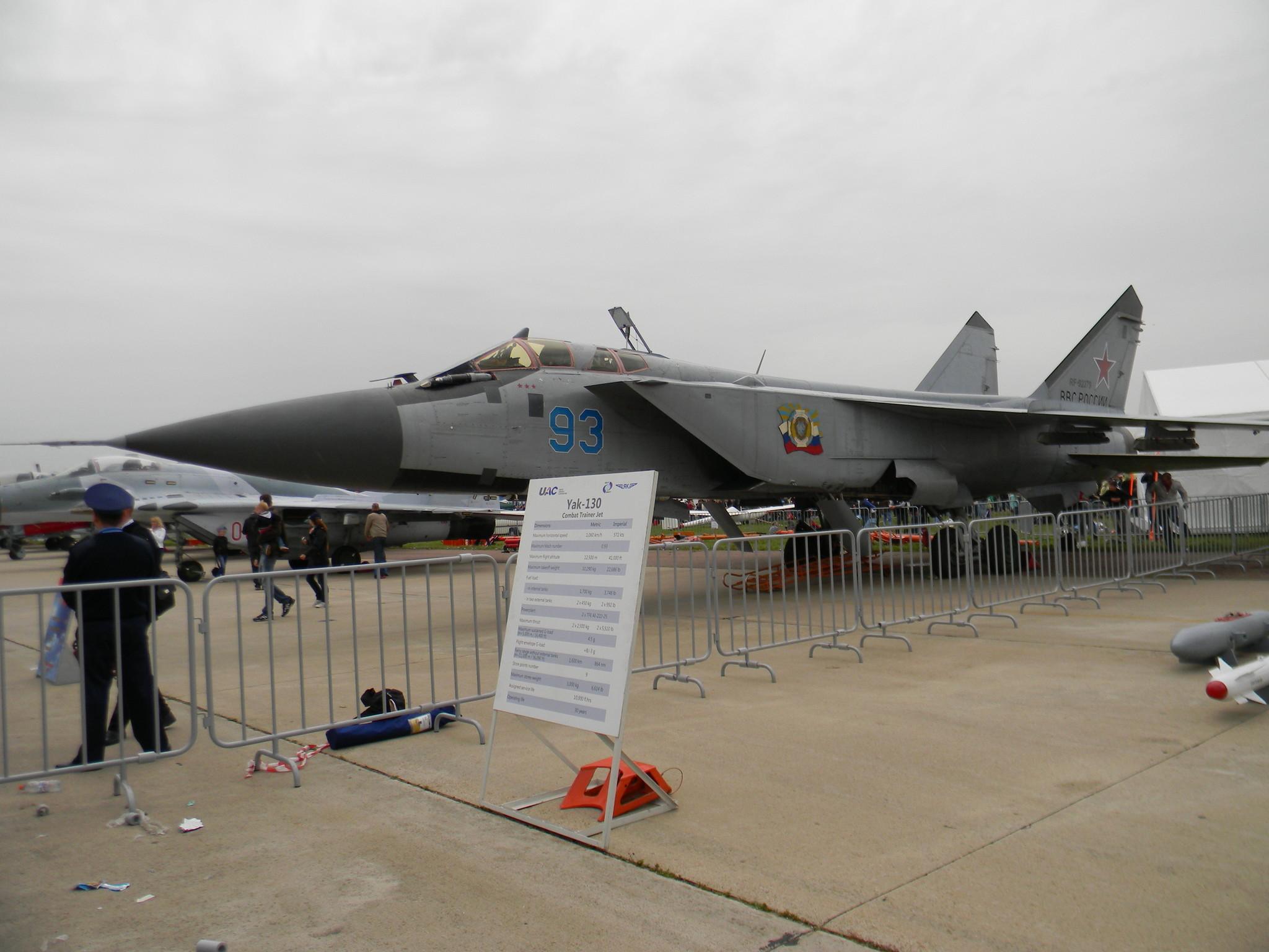 МиГ-31 двухместный сверхзвуковой всепогодный истребитель-перехватчик дальнего радиуса действия