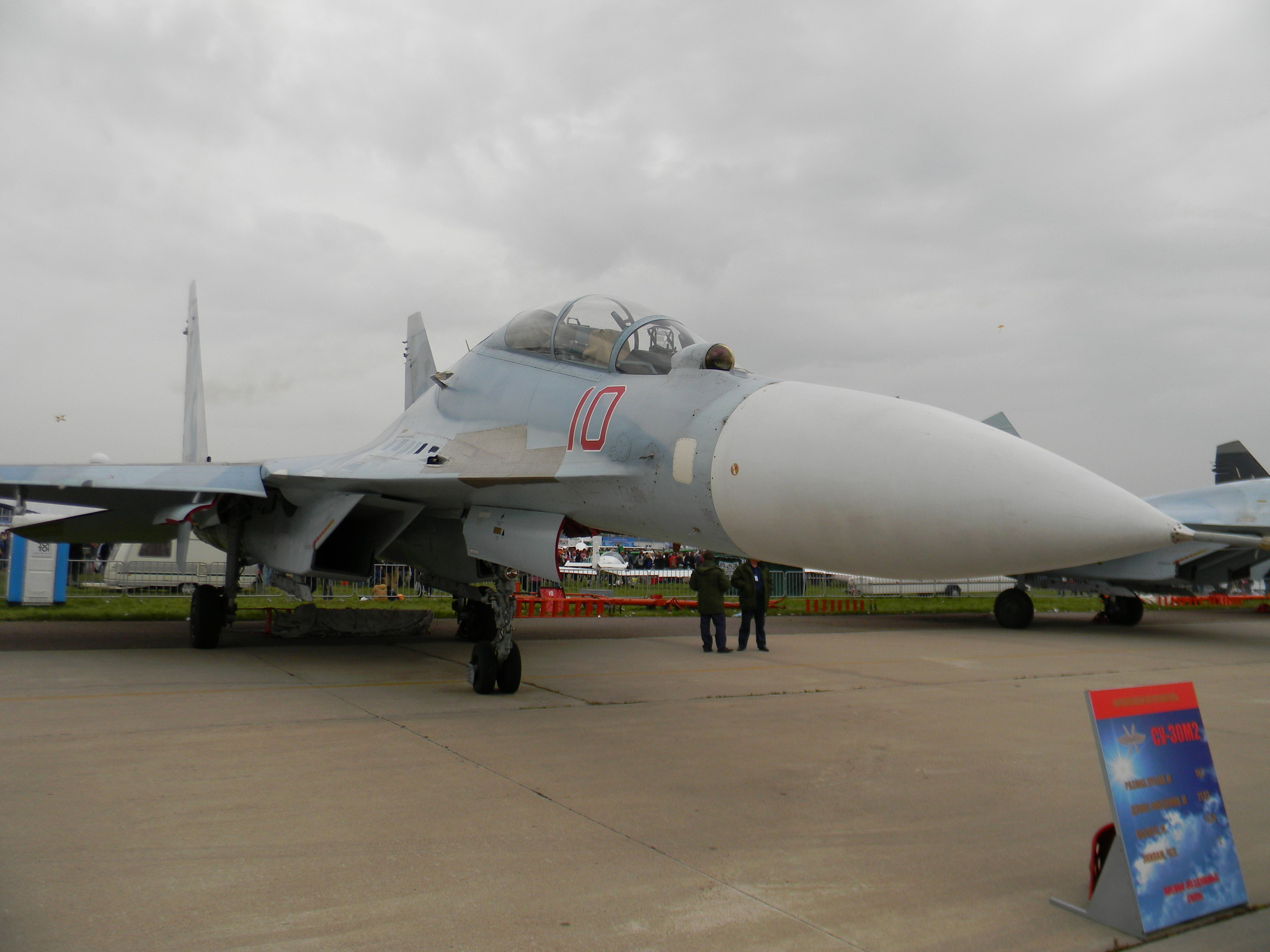Су-30М2 многоцелевой истребитель с большой дальностью полёта