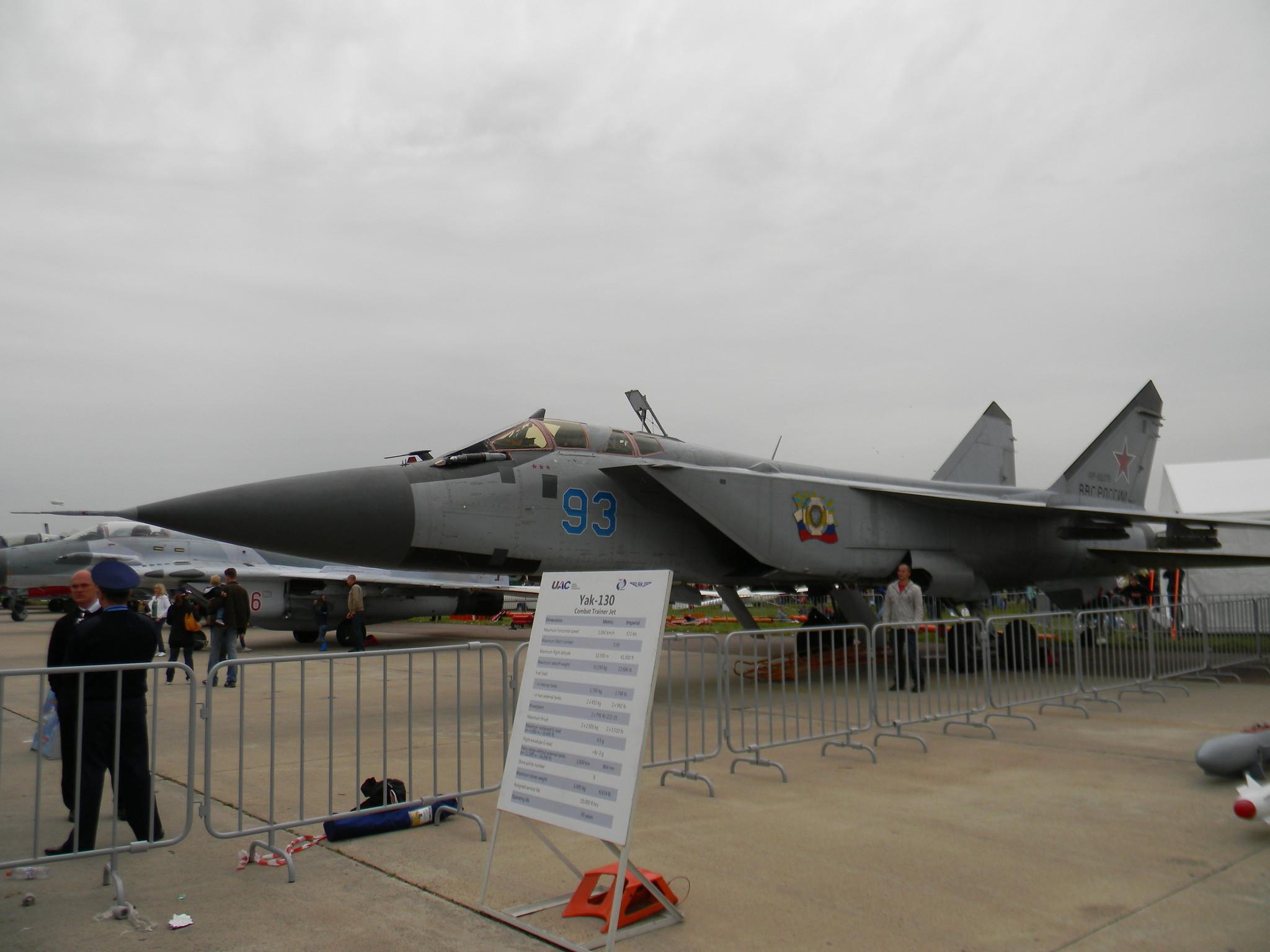 Модернизированный истребитель-перехватчик МиГ-31БМ