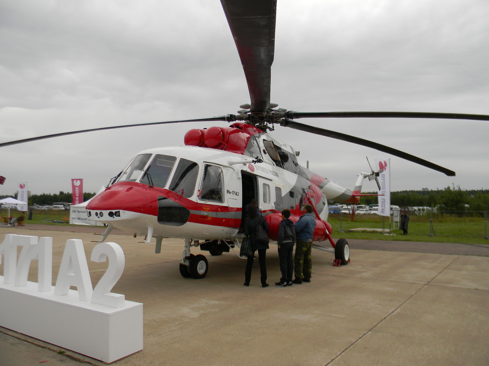 Вертолёт Ми-171А2, который был представлен на Международном авиационно-космическом салоне в Жуковском в 2013 году