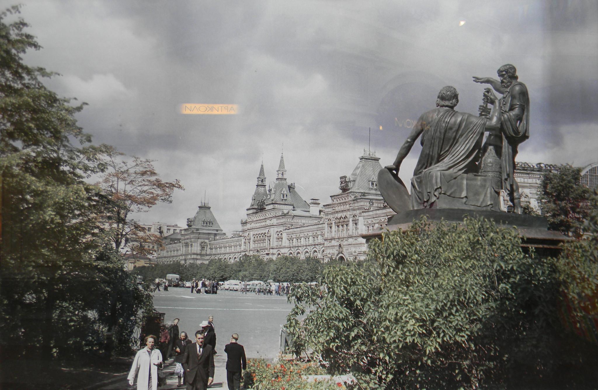 Восточный фасад ГУМа, 1960-е, Иван Шагин. Мультимедиа Арт Музей
