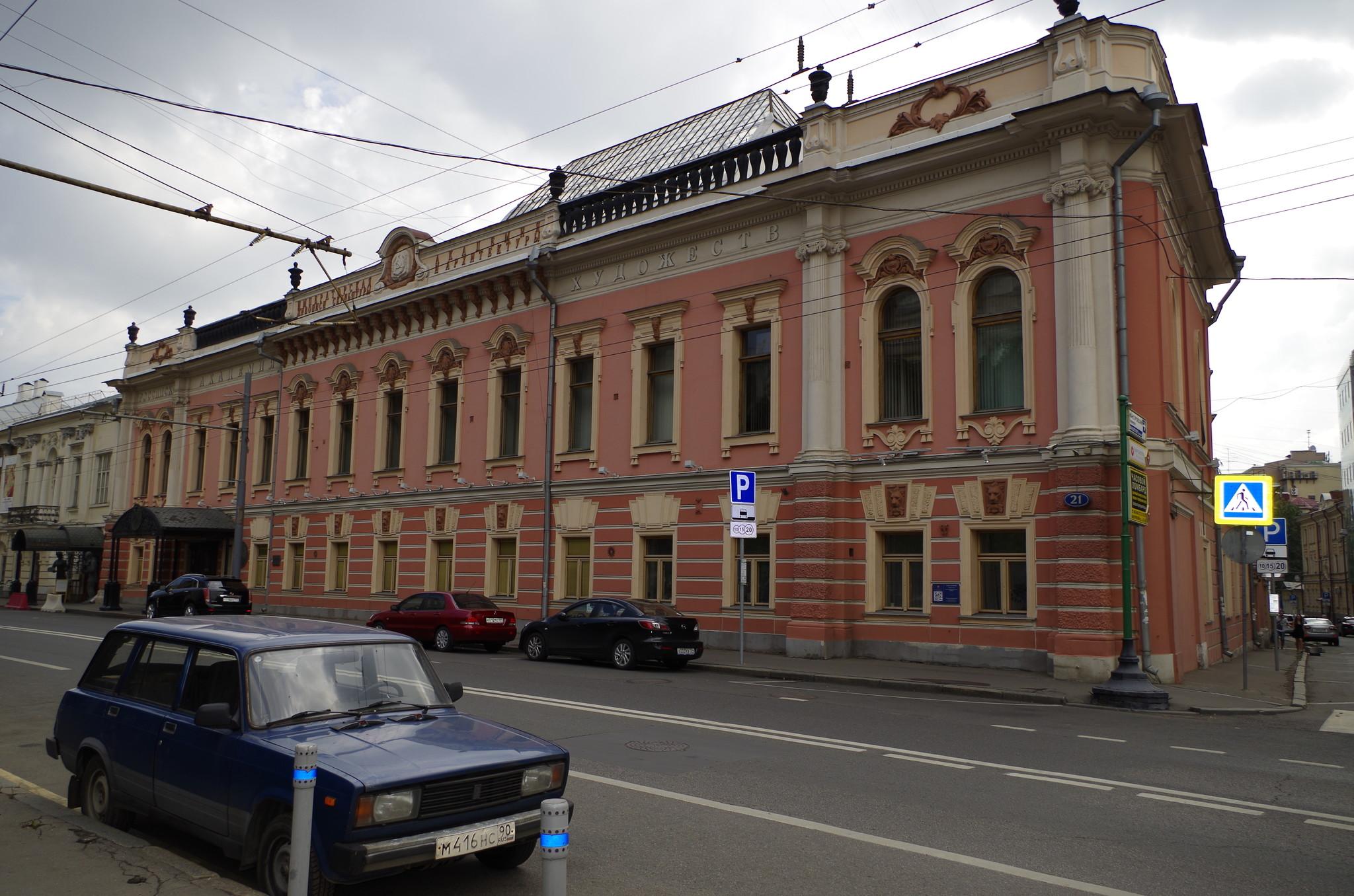Здание Президиума Российской академии художеств на Пречистенке
